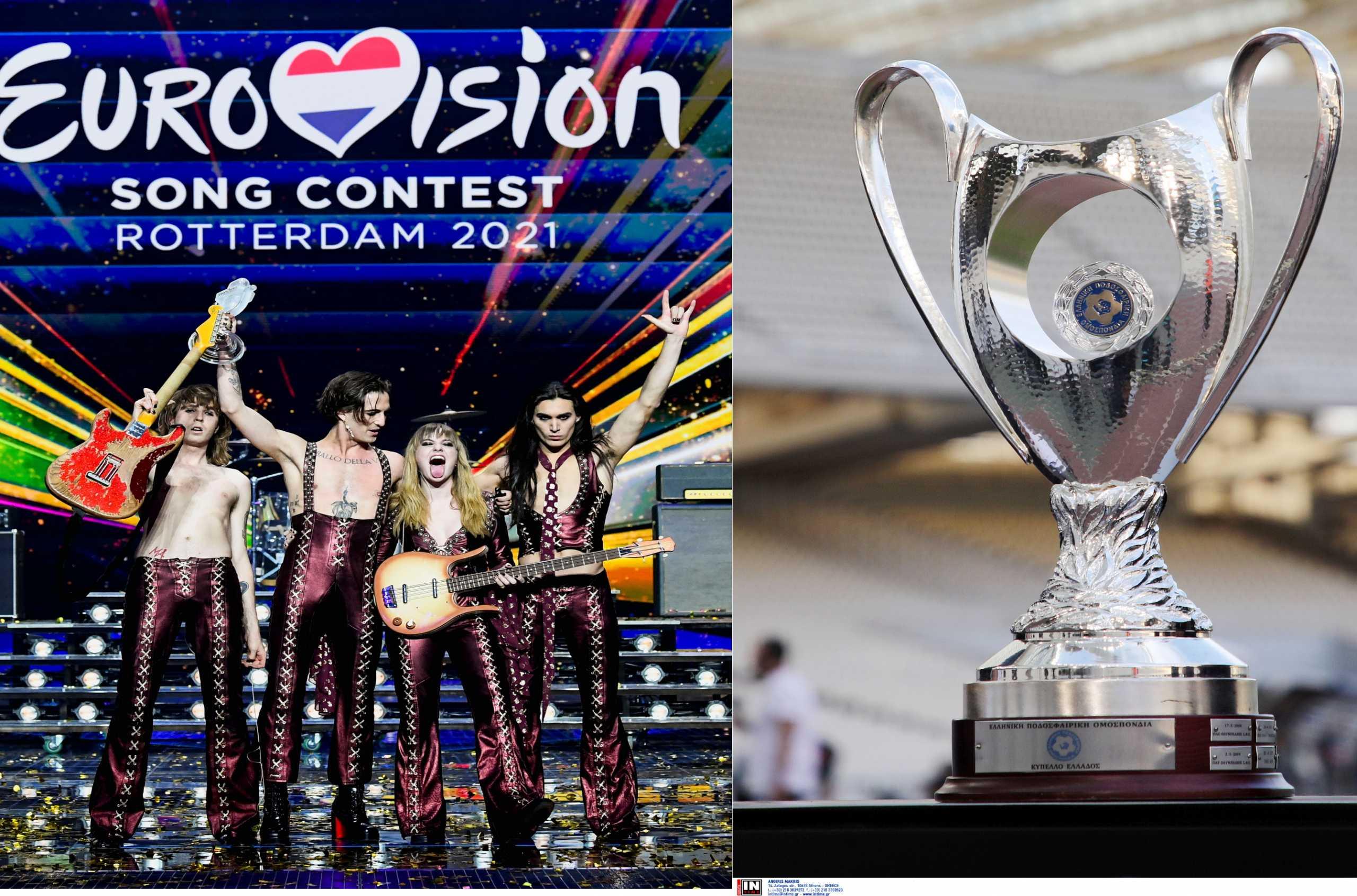Τελικός Κυπέλλου Ελλάδας και Eurovision: Η απίστευτη σύμπτωση των τελευταίων 20 ετών