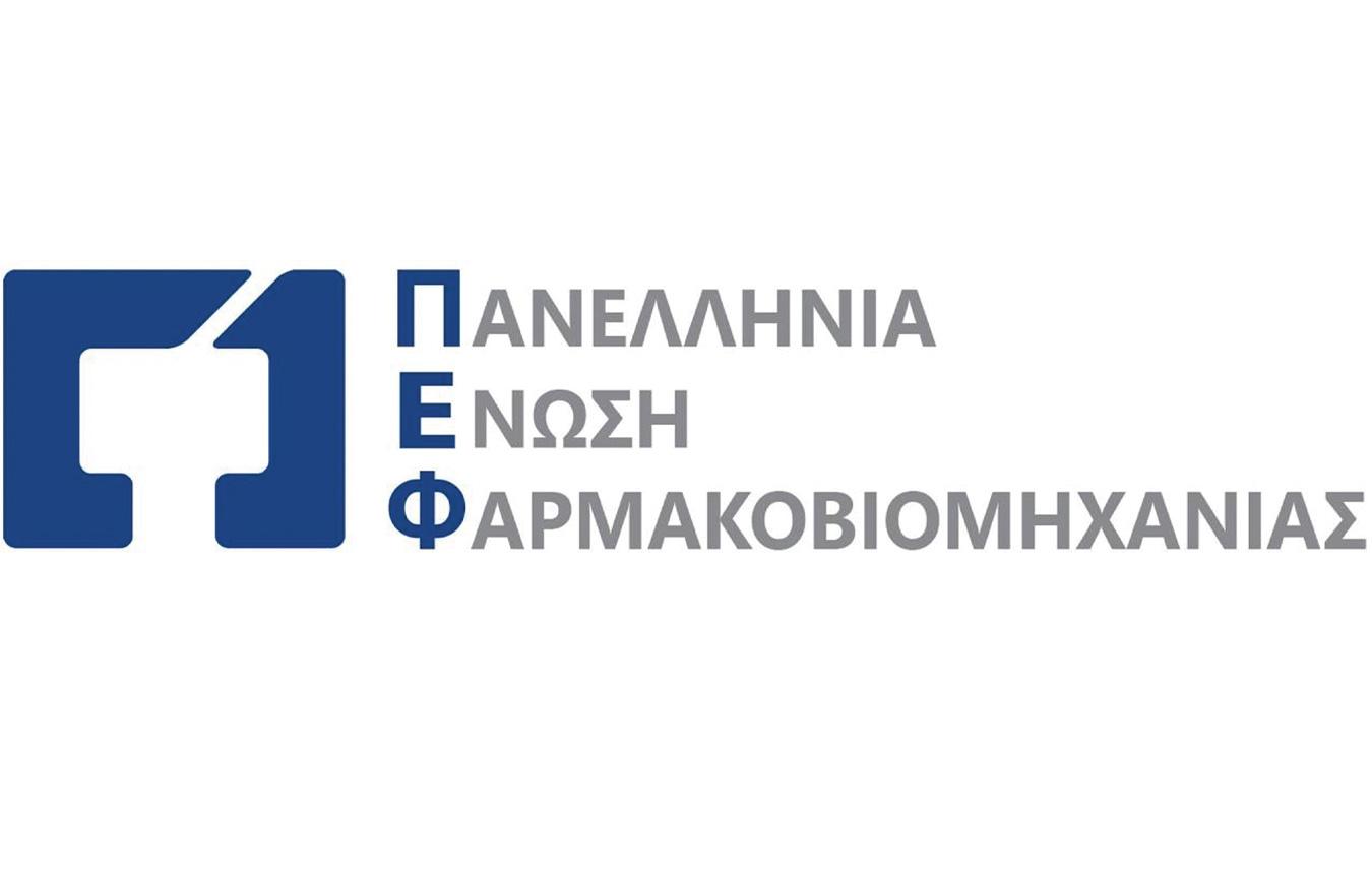 Θ. Τρύφων: «H Ελλάδα μπορεί να γίνει παραγωγικό και ερευνητικό κέντρο της ευρωπαϊκής φαρμακοβιομηχανίας»