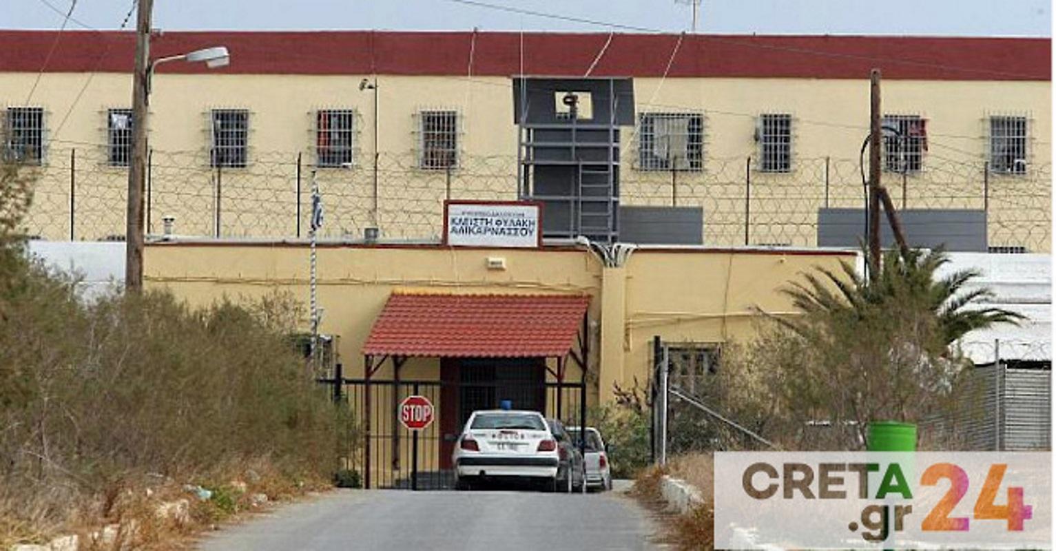 Ηράκλειο: Κρατούμενοι βρέθηκαν θετικοί στον κορονοϊό ενώ ήταν σε καραντίνα