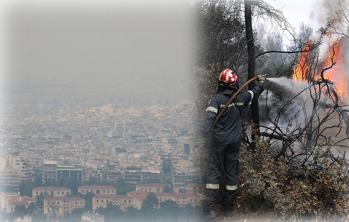 Φωτιά στην Κορινθία: Δύσκολες ώρες στο Αλεποχώρι, αποπνικτική η ατμόσφαιρα στην Αττική