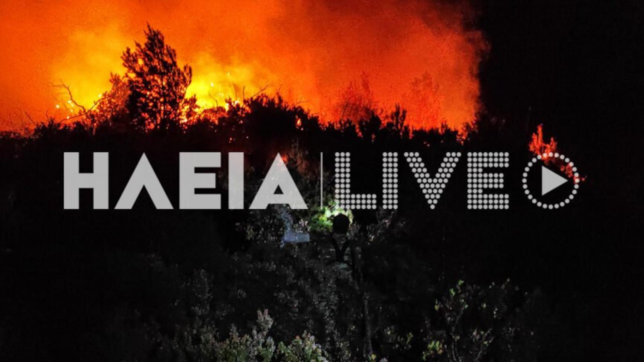 Ηλεία: Ολονύχτια μάχη με τη φωτιά στην Σμέρνα – Πυροσβεστικά οχήματα κα από την Πάτρα (pics, video)