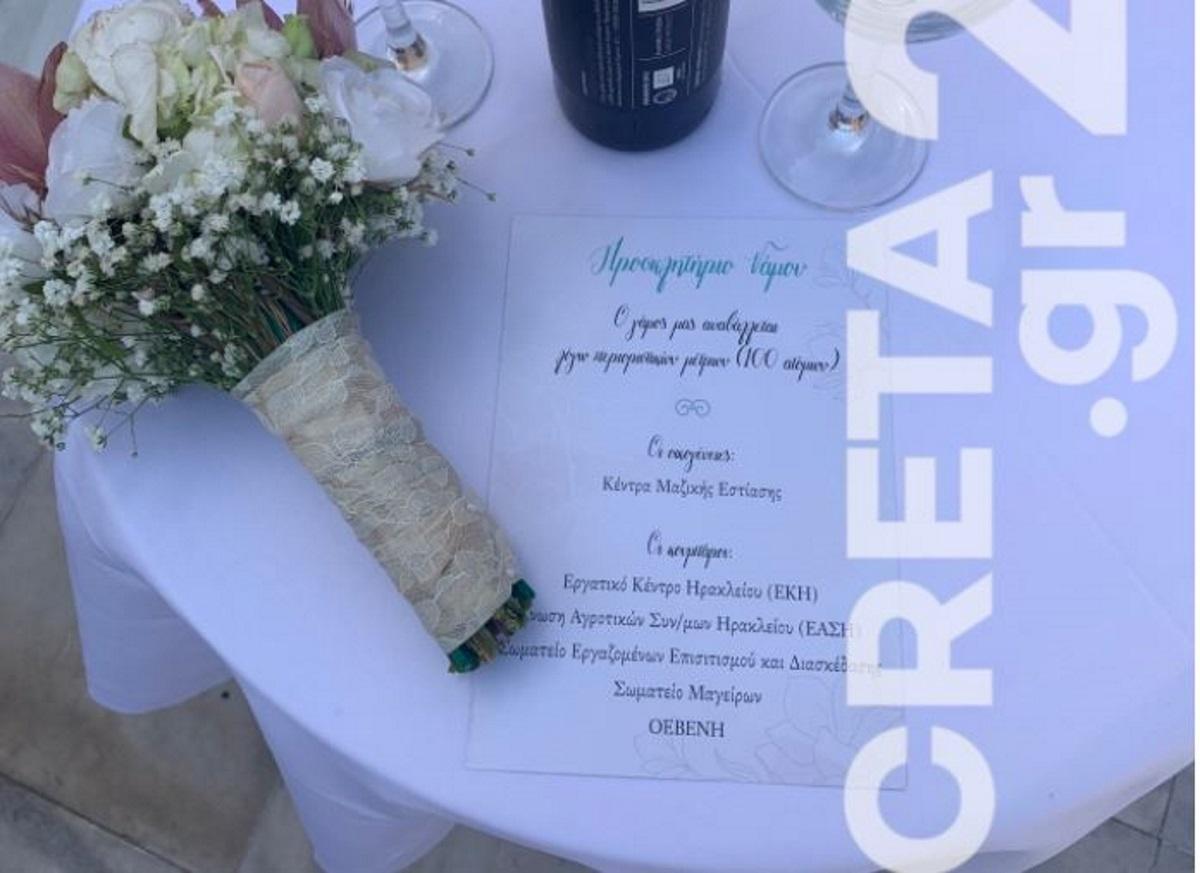 Κρήτη: Επιχειρηματίες και εργαζόμενοι στην εστίαση «έστησαν» γάμο – διαμαρτυρία για τον περιορισμό των καλεσμένων(pics)