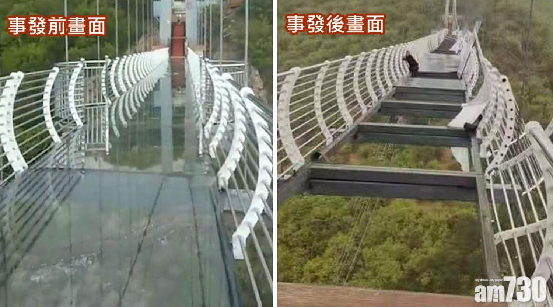 Εικόνες – σοκ: Τουρίστας κρατιέται σε γυάλινη γέφυρα που καταστράφηκε από τους ανέμους