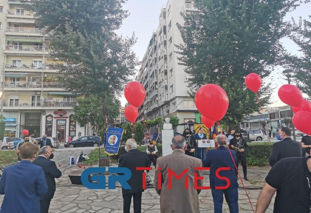 Γενοκτονία των Ποντίων: Κόκκινα μπαλόνια και αναμμένα κεριά στη Θεσσαλονίκη (pics, video)