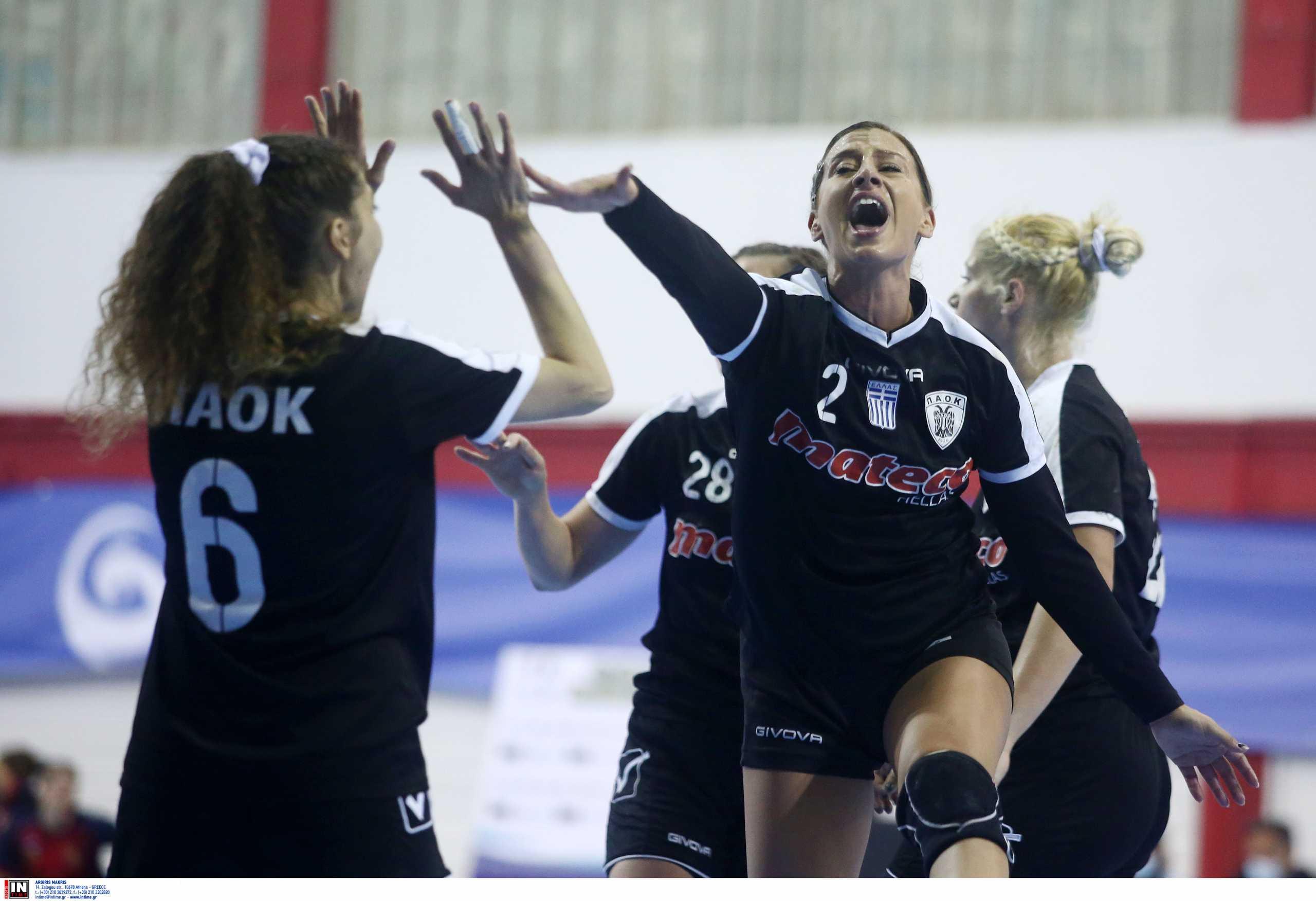 Ο ΠΑΟΚ κατέκτησε το Κύπελλο Ελλάδας στο χάντμπολ γυναικών