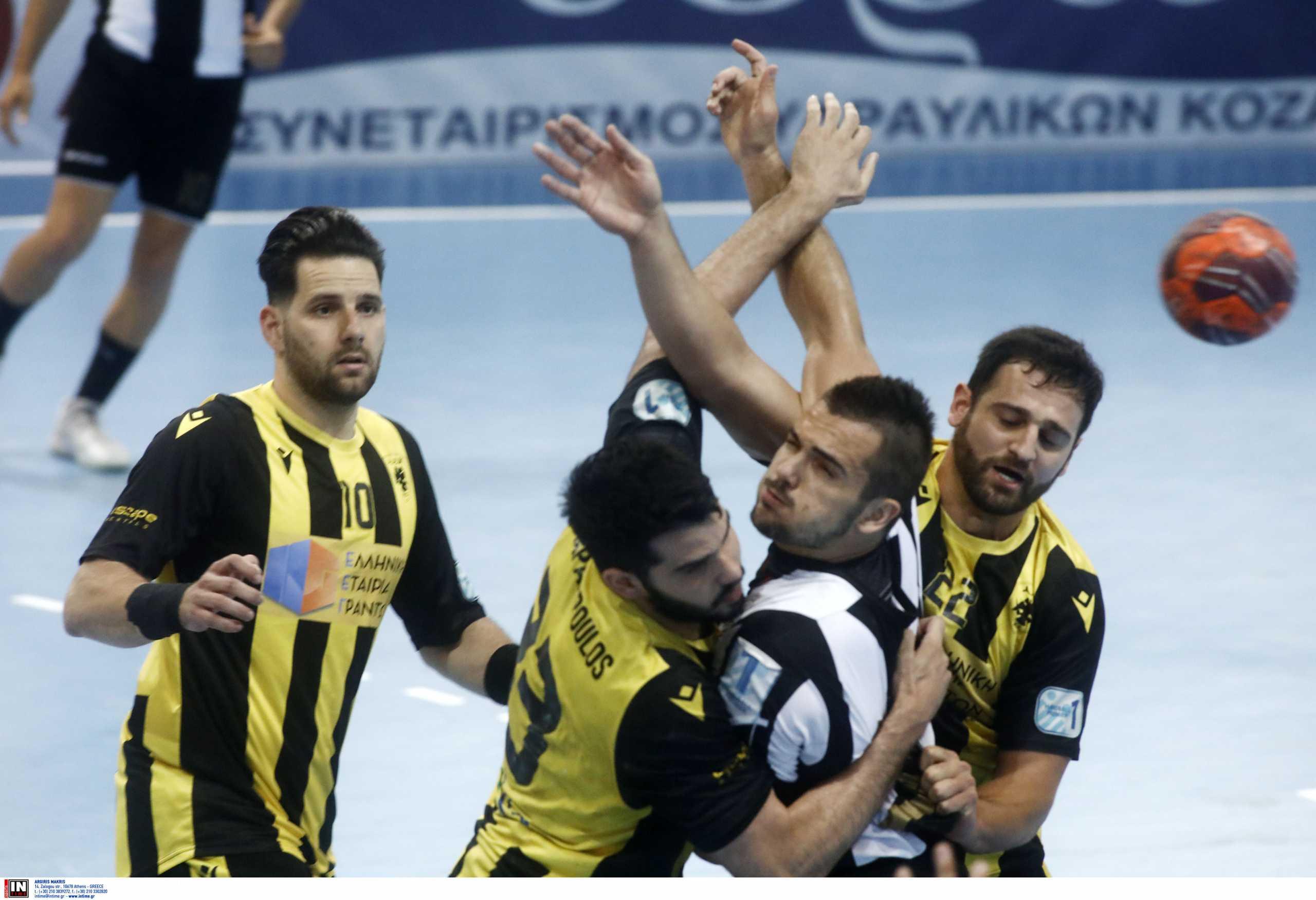 Κυπελλούχος η ΑΕΚ, νίκησε τον ΠΑΟΚ και κατέκτησε το τρόπαιο στο χάντμπολ