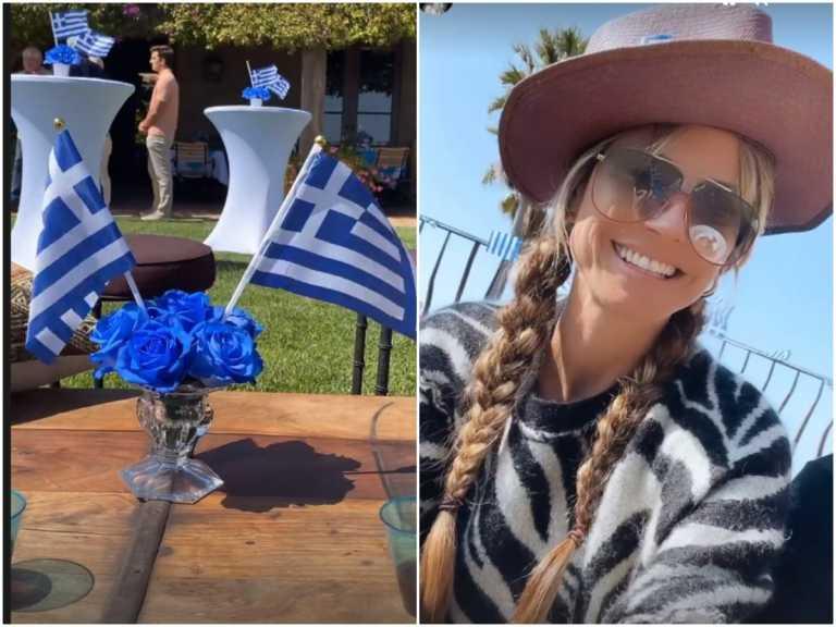 Heidi Klum: Σε ξέφρενο πασχαλινό γλέντι αλά ελληνικά