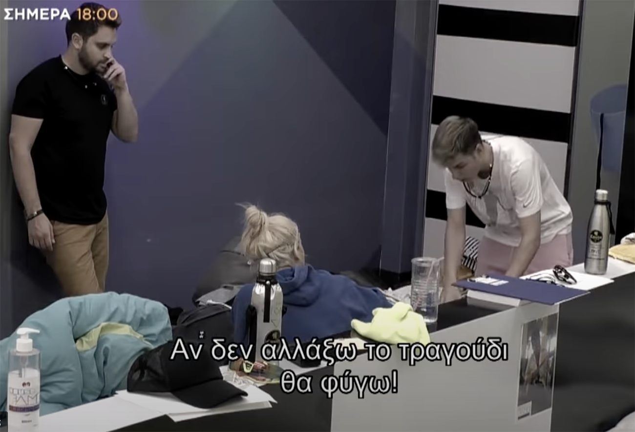 House Of Fame: Ένταση ανάμεσα στους παίκτες