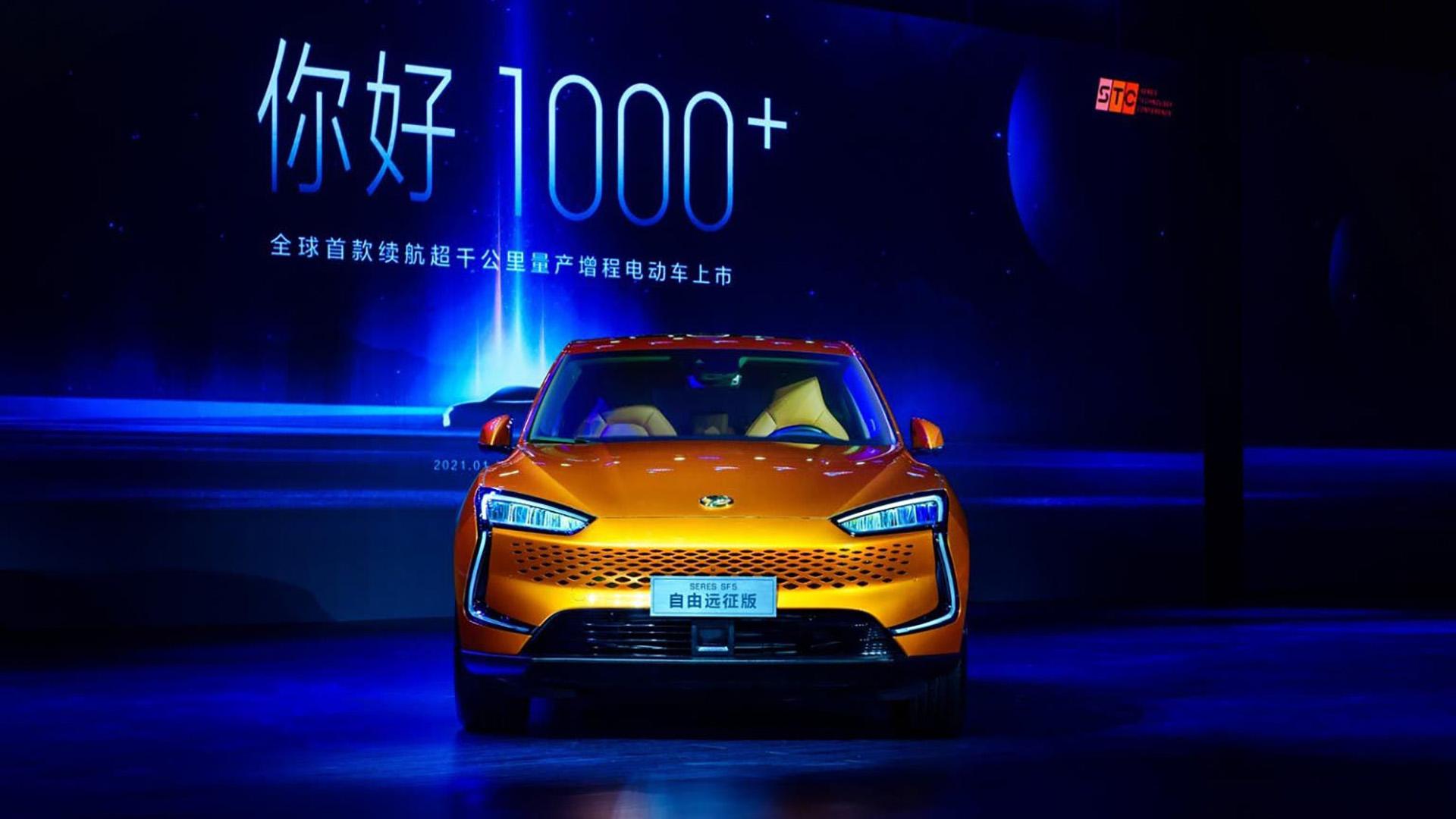 Δείτε πως σχεδιάζει η Huawei να μπει στην αγορά των ηλεκτρικών αυτοκινήτων