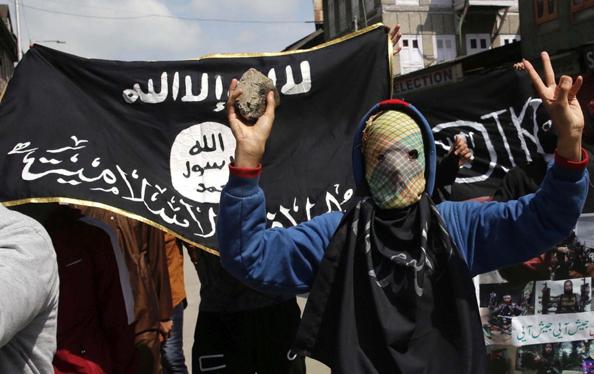 Συρία: Το Ισλαμικό Κράτος ανέλαβε την ευθύνη για την επίθεση σε αγωγό φυσικού αερίου