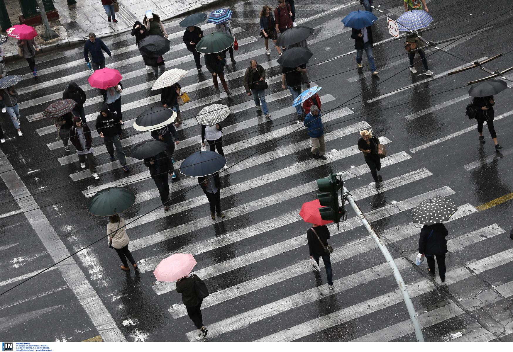 Καιρός σήμερα: Βροχές, καταιγίδες και μικρή πτώση της θερμοκρασίας