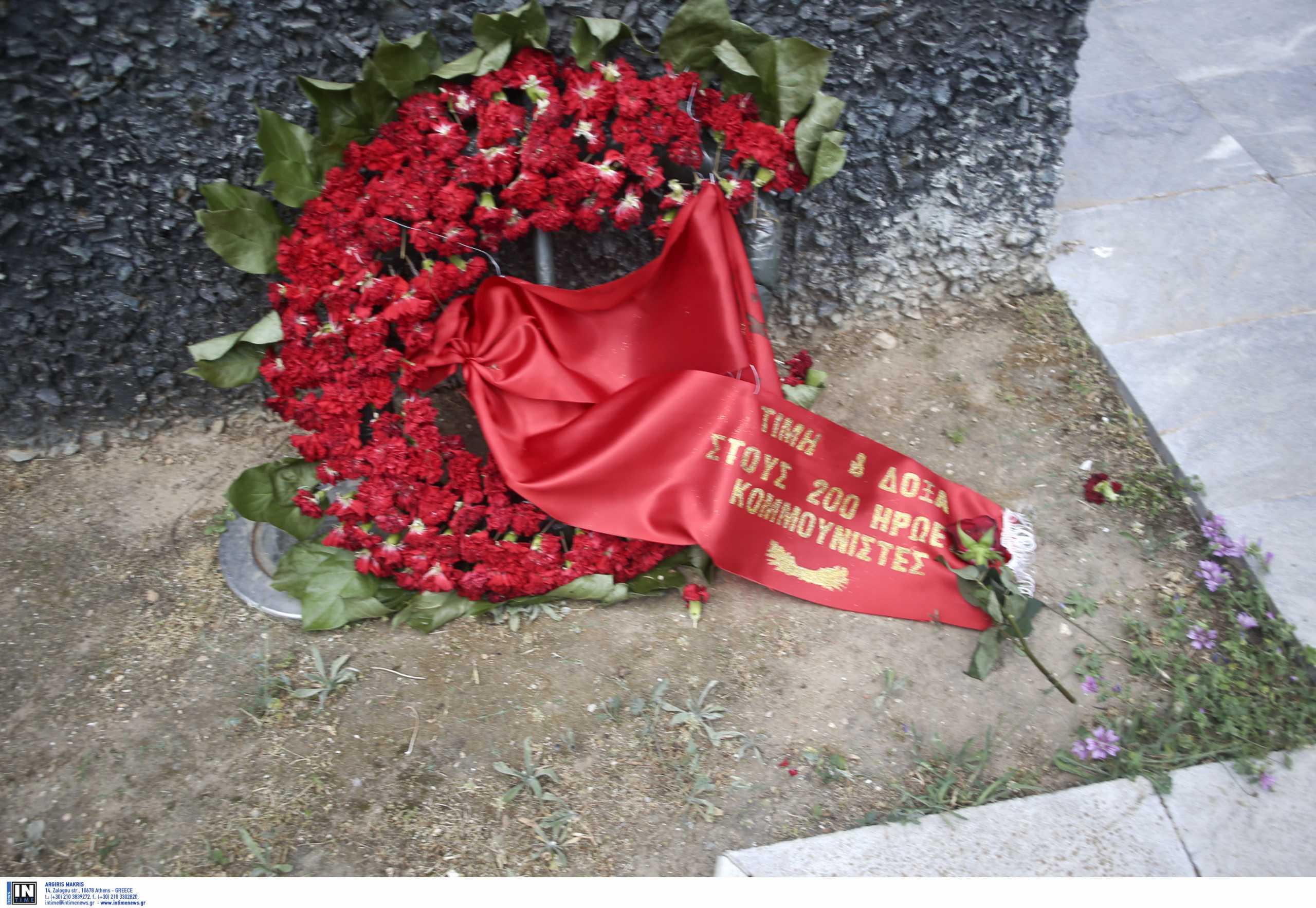 Πρωτομαγιά: Στεφάνια του ΚΚΕ και της ΚΝΕ στην Καισαριανή για τους 200 εκτελεσμένους