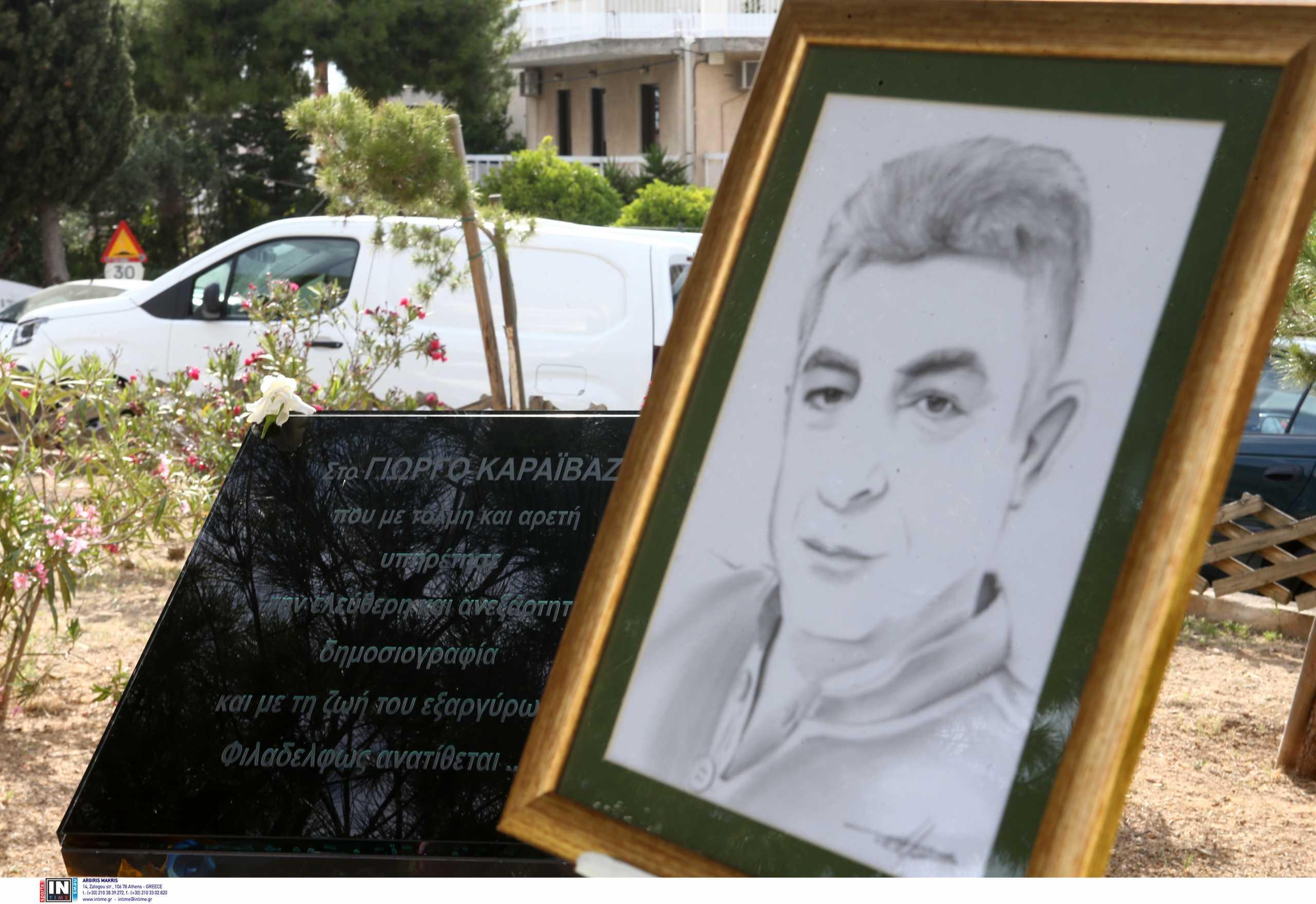 Τρισάγιο για τον Γιώργο Καραϊβάζ 40 ημέρες από τη δολοφονία του δημοσιογράφου (pics)