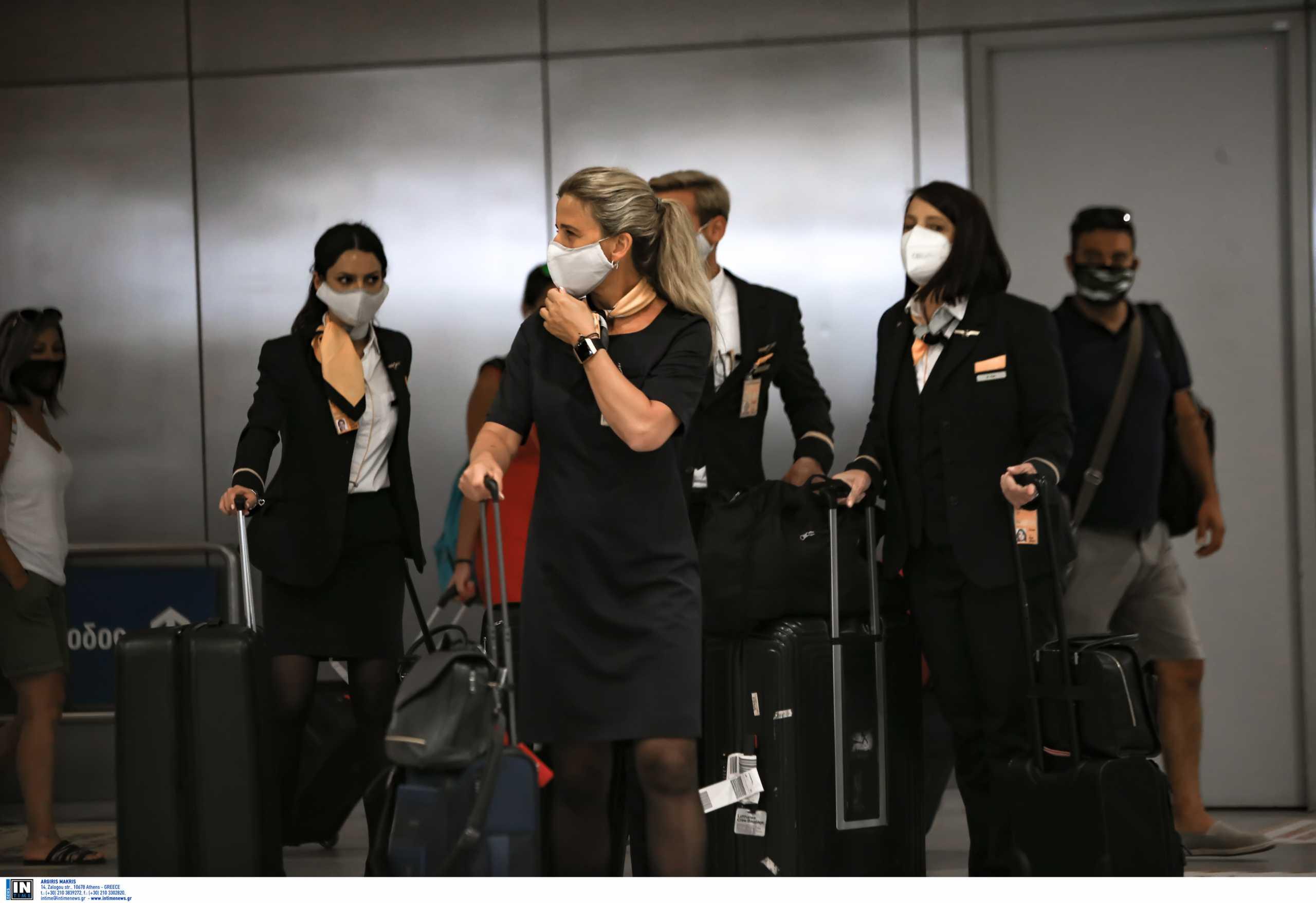 ΕΕ: Έτσι θα γίνονται τα ταξίδια από και προς Ευρώπη για τους εμβολιασμένους