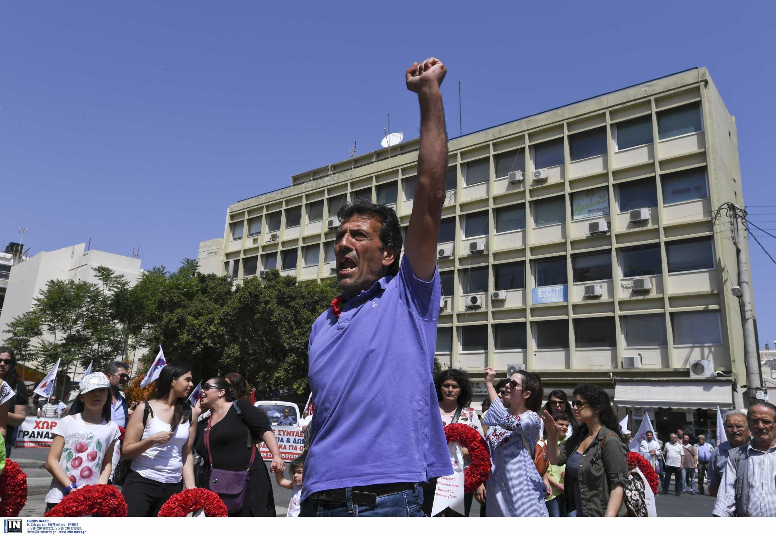 Κρήτη: Τίμησαν την Εργατική Πρωτομαγιά