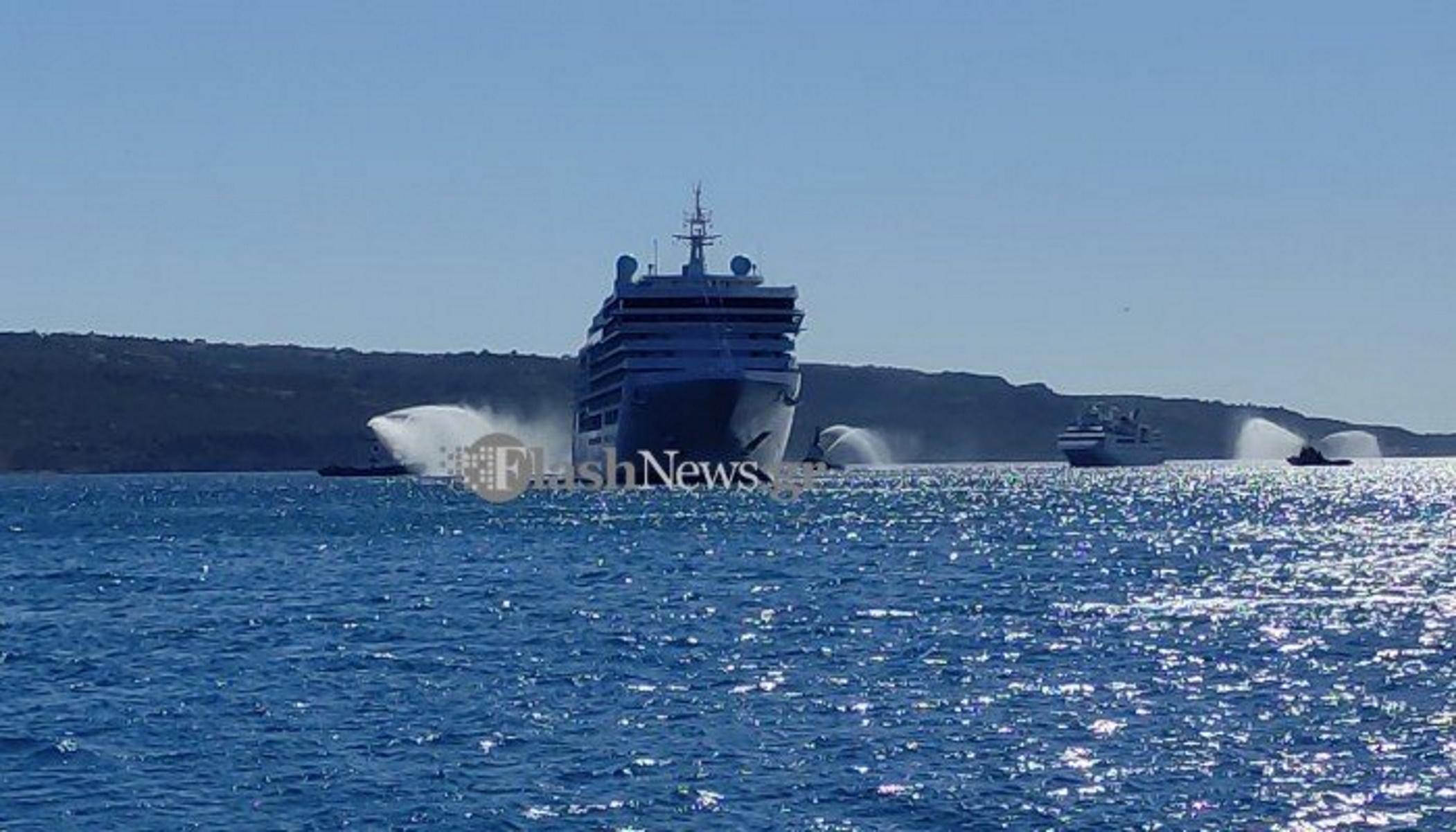 Xανιά: Με αψίδες νερού καλωσόρισαν τα δύο πρώτα κρουαζιερόπλοια – Εντυπωσιακά πλάνα (pics, vid)