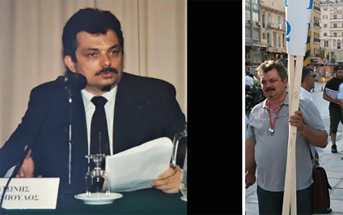 Πέθανε ο συνδικαλιστής αστυνομικός Αντώνης Λιακόπουλος