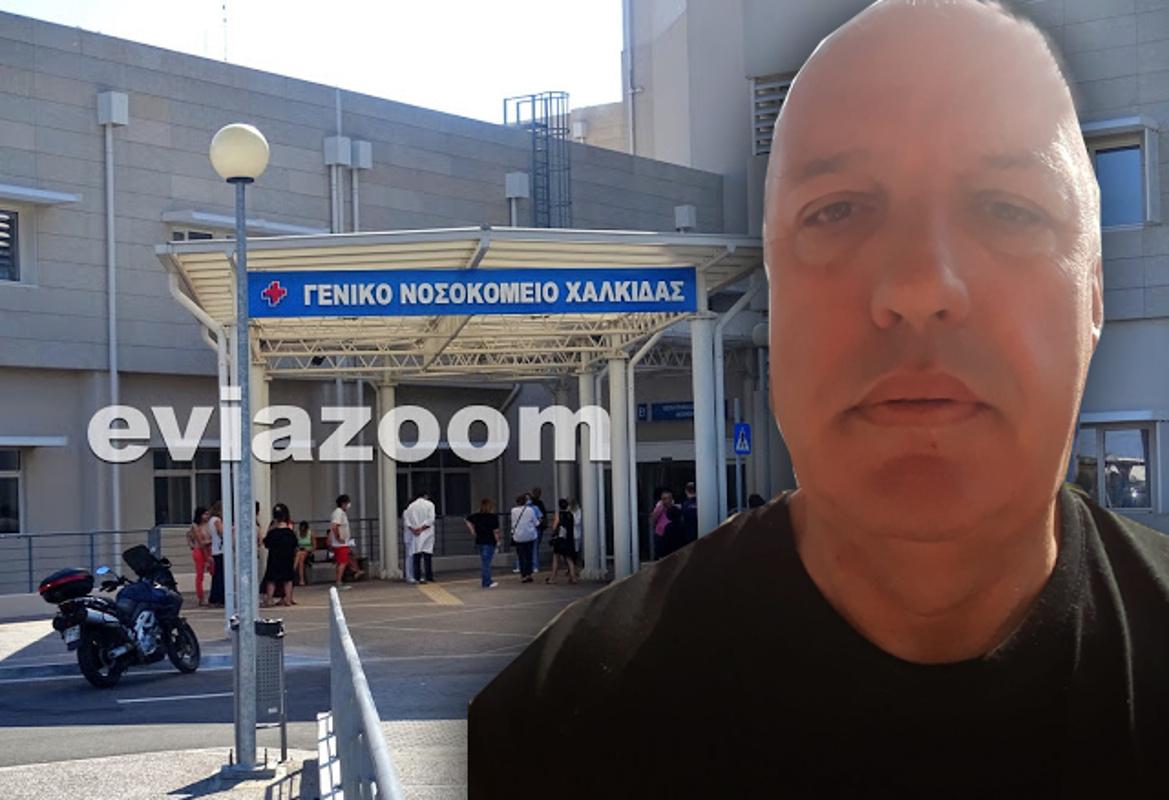 Χαλκίδα: «Έσβησε» στη ΜΕΘ από κορονοϊό 55χρονος υπάλληλος του Δήμου Χαλκιδέων