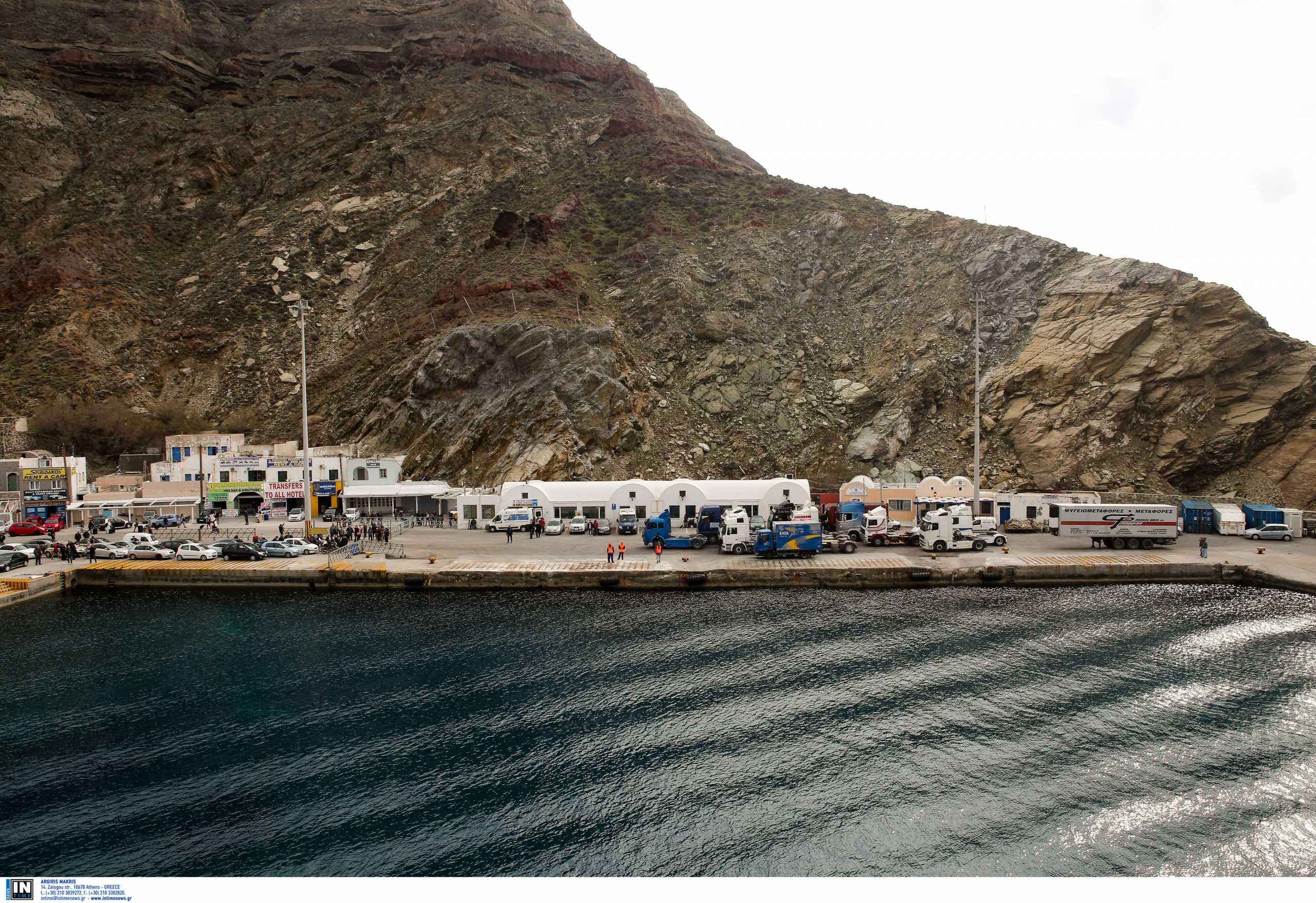 Σαντορίνη: Απαγορευτικό απόπλου σε πλοίο που έμπαζε νερά