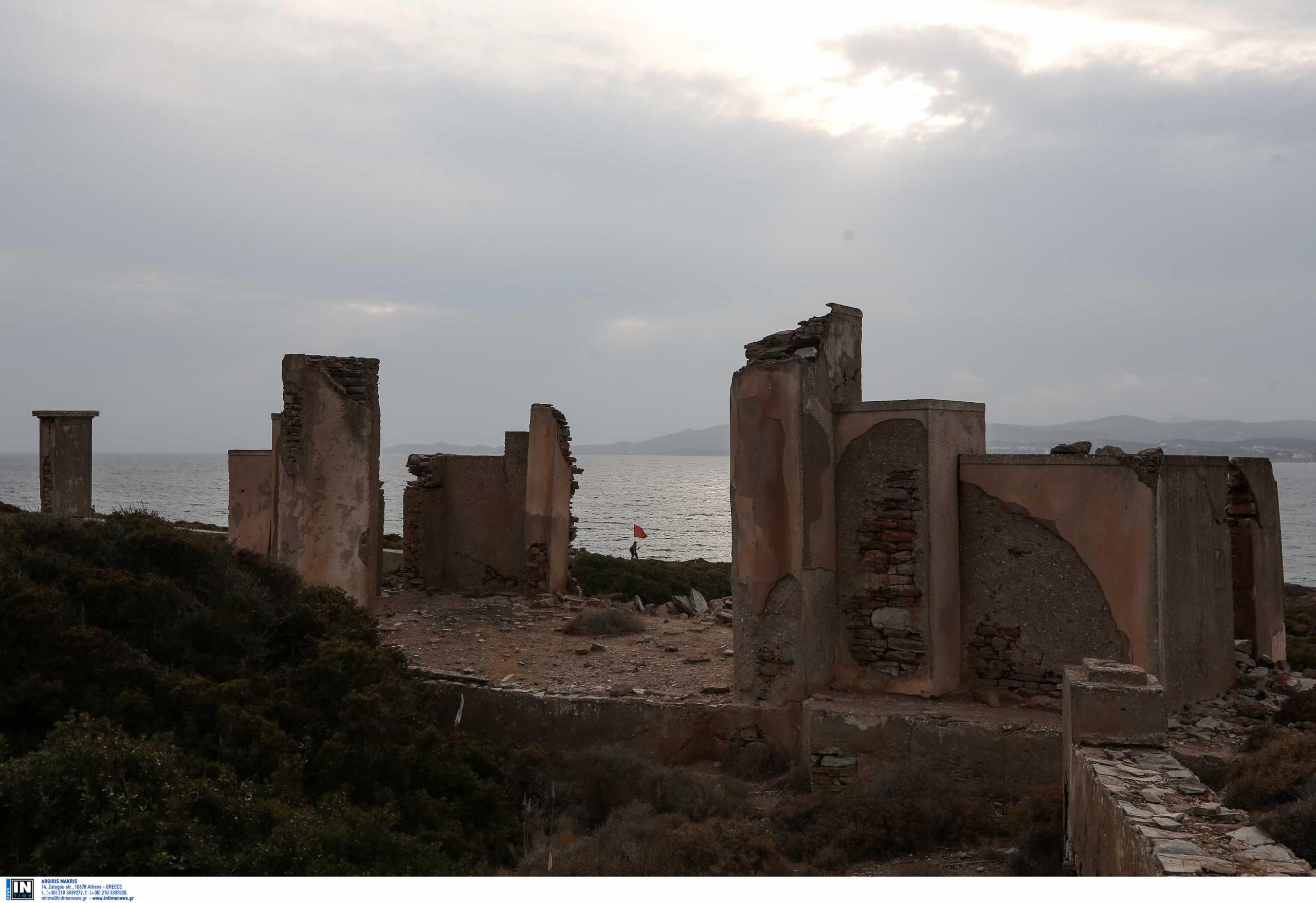 Μακρόνησος: Μνημείο για τους 6.000 πρόσφυγες που έχασαν τη ζωή τους στο λοιμοκαθαρτήριο