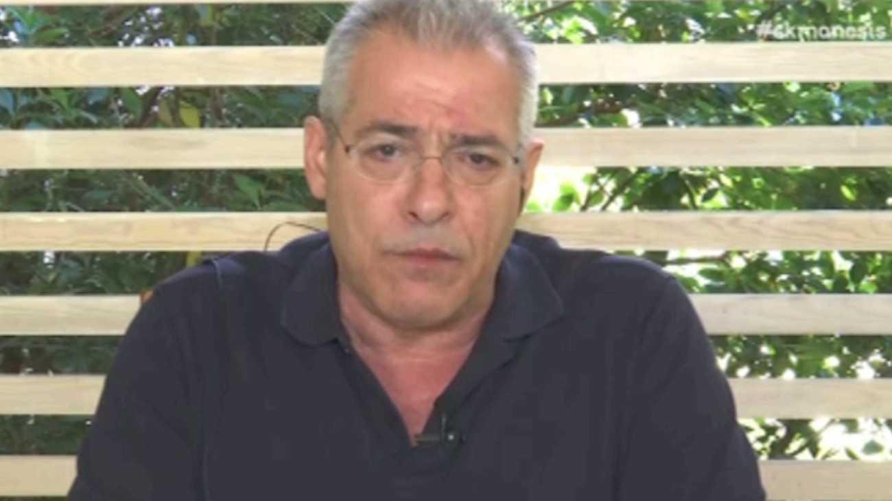 """Νίκος Μάνεσης: """"Βρέθηκε κρούσμα κορονοϊού, πολύ στενή επαφή στους συντελεστές της εκπομπής"""""""