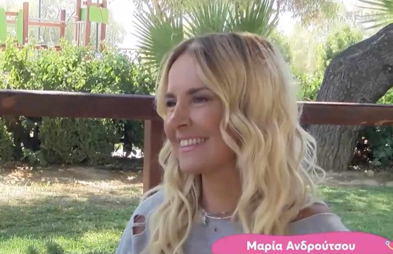 Μαρία Ανδρούτσου: Χωρίς χωρίς μακιγιάζ και με αποκαλυπτικό μπικίνι