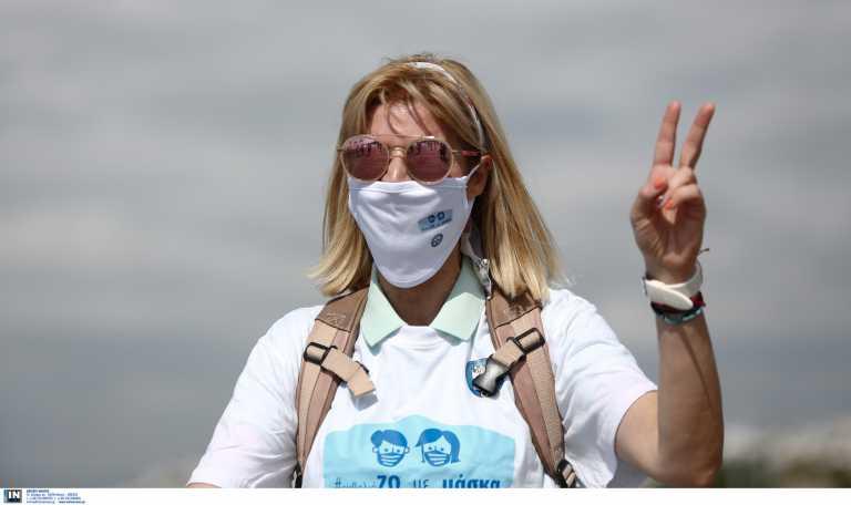 Κορονοϊός - CDC: Αλαλούμ με τις νέες οδηγίες για τη μάσκα - Τι ισχύει για όσους έκαναν εμβόλιο