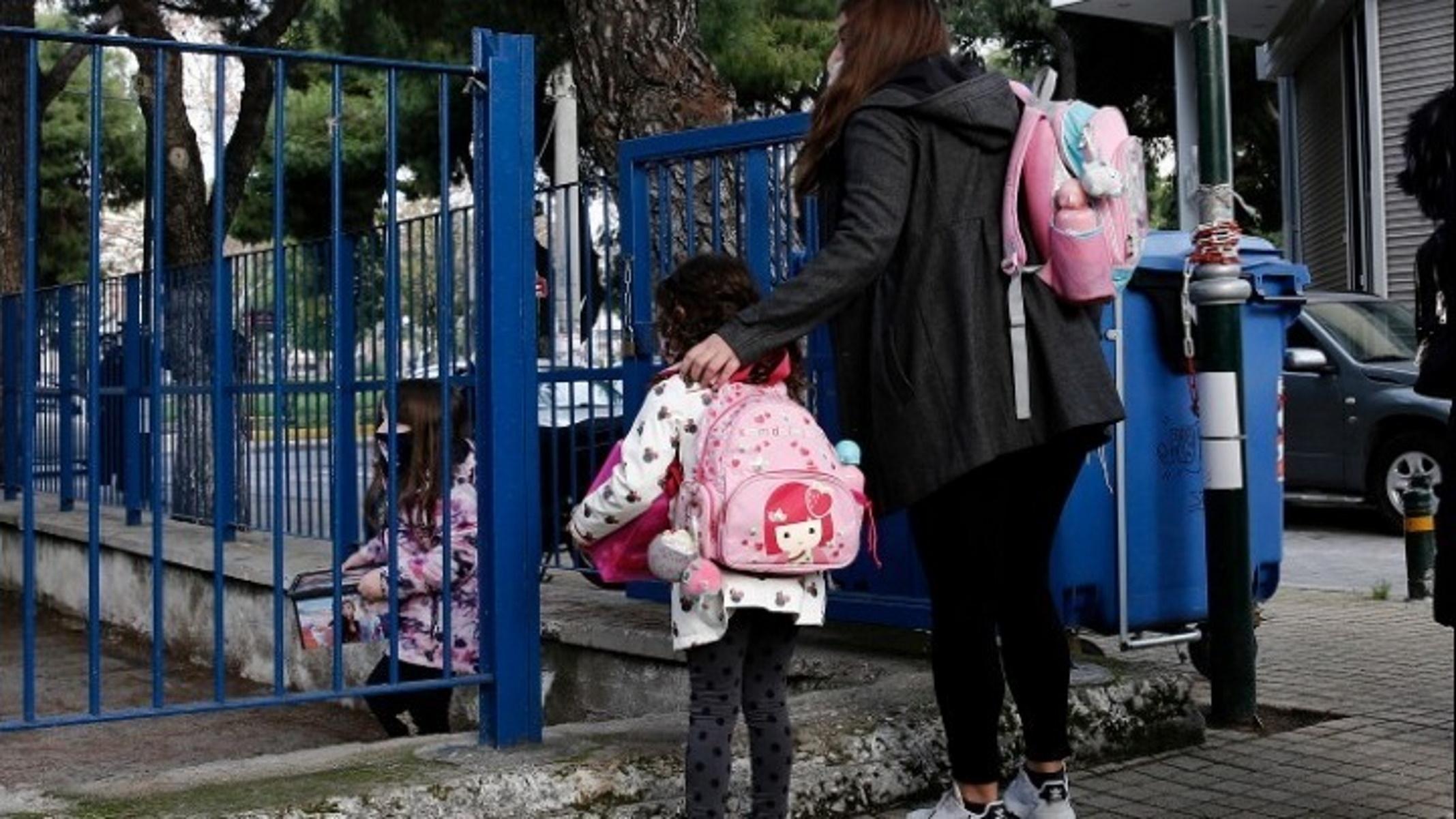 Νέα περιπέτεια με σχολικό – Έβαλαν κοριτσάκια σε λάθος λεωφορείο – Τρελάθηκαν οι γονείς