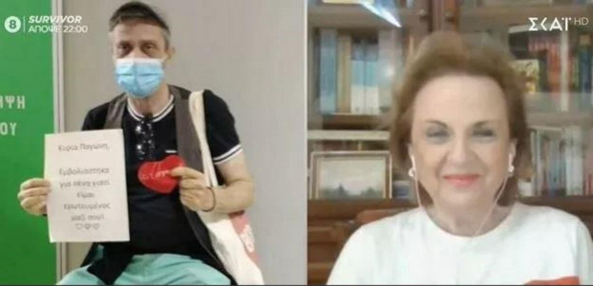 Ματίνα Παγώνη: Θαυμαστής έκανε εμβόλιο κατά του κορονοϊού επειδή είναι… ερωτευμένος μαζί της – Η viral φωτογραφία