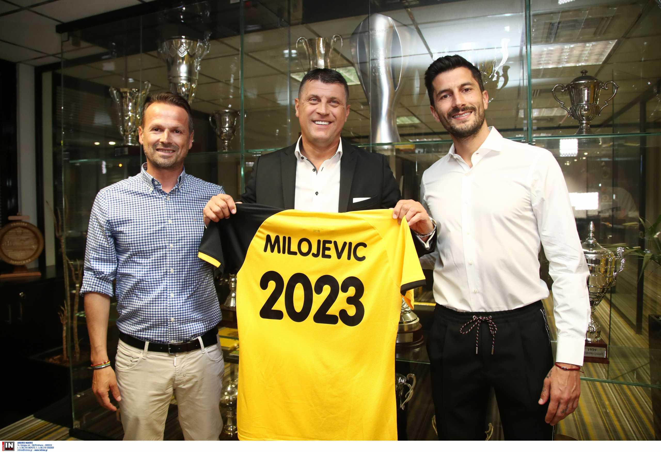 Η ΑΕΚ ανακοίνωσε κι επίσημα τον Μιλόγεβιτς