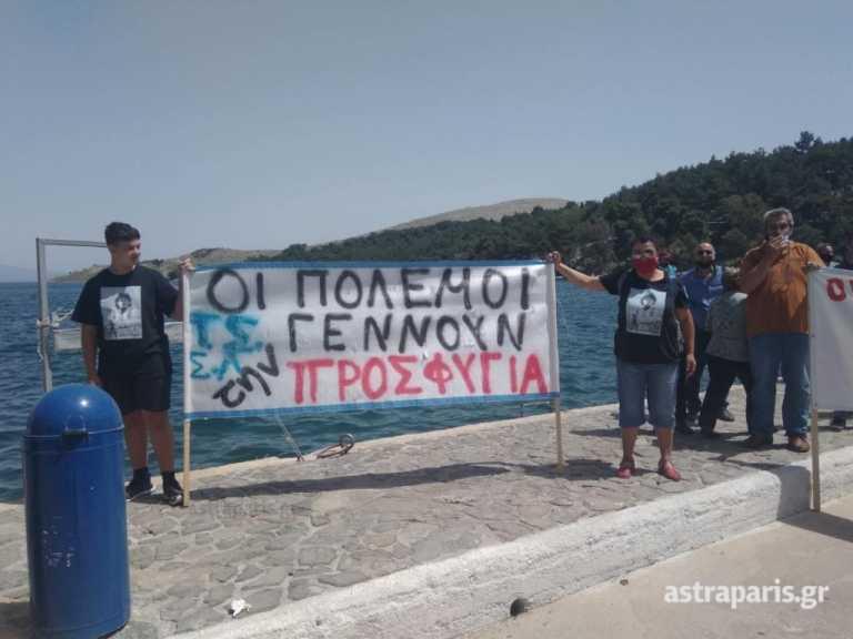 Χίος: «Θερμή» υποδοχή στο Νότη Μηταράκη - Στους δρόμους οι κάτοικοι χωριού για τη νέα δομή προσφύγων