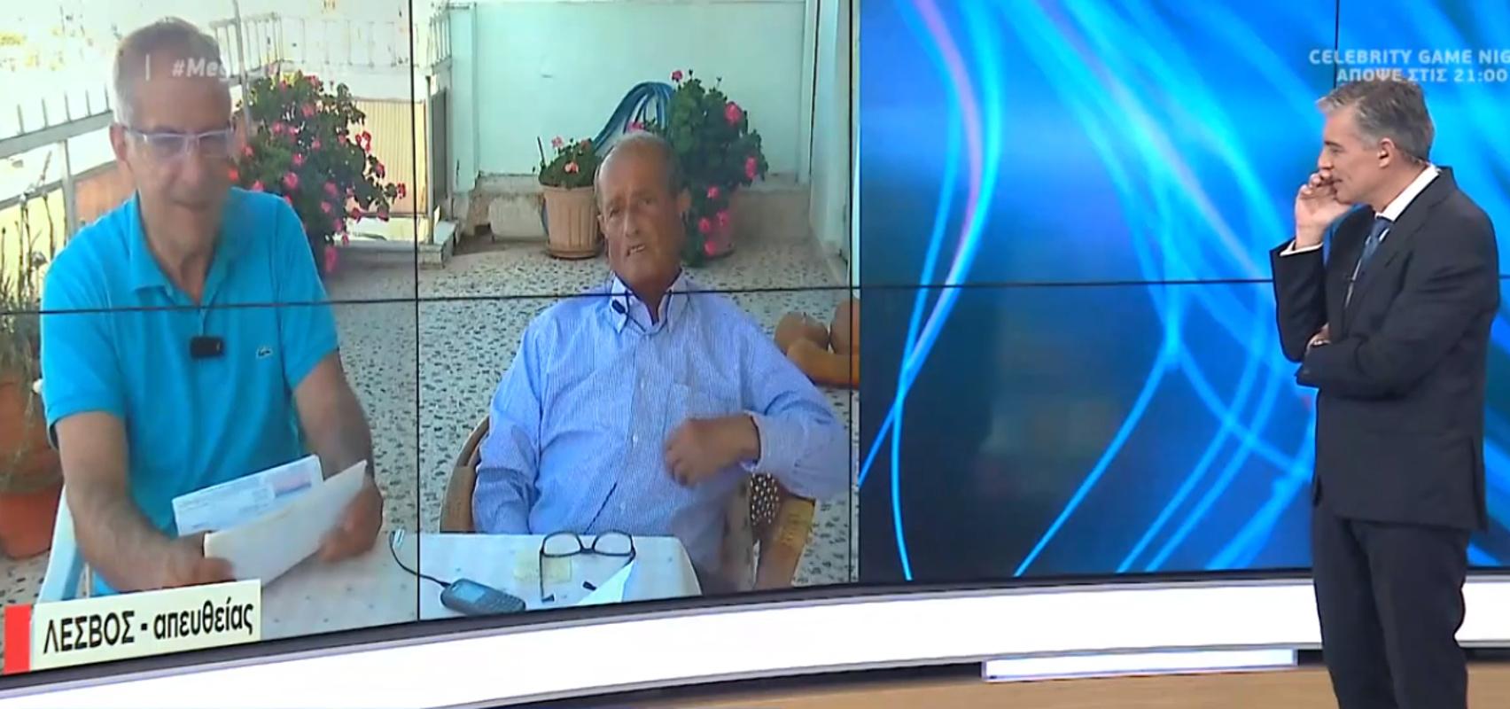 Απίστευτο περιστατικό στη Μυτιλήνη: Του έστειλαν γράμμα το 2003 και το έλαβε τώρα