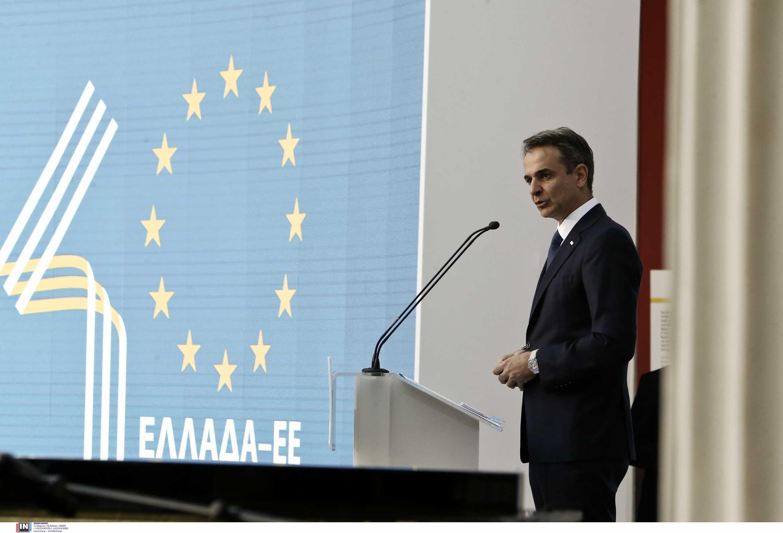 40 χρόνια από την ένταξη της Ελλάδας στην ΕΟΚ – Μητσοτάκης: Σήμερα η Ελλάδα είναι πρωταγωνιστής με αξιοπιστία και ισχύ