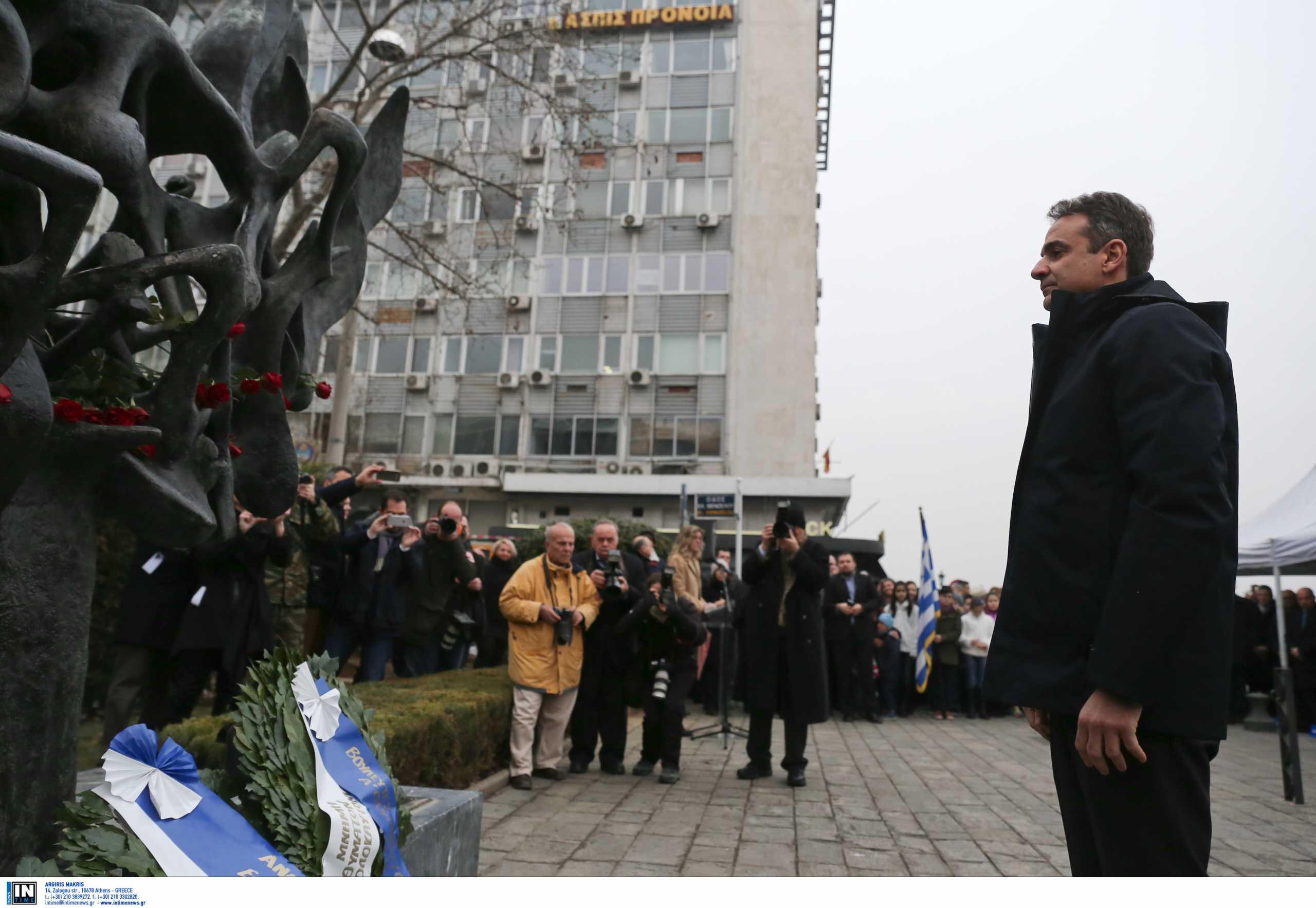 «Μπράβο» του Στέιτ Ντιπάρτμεντ στην ελληνική κυβέρνηση για θρησκευτικές ελευθερίες και εβραϊκή κοινότητα