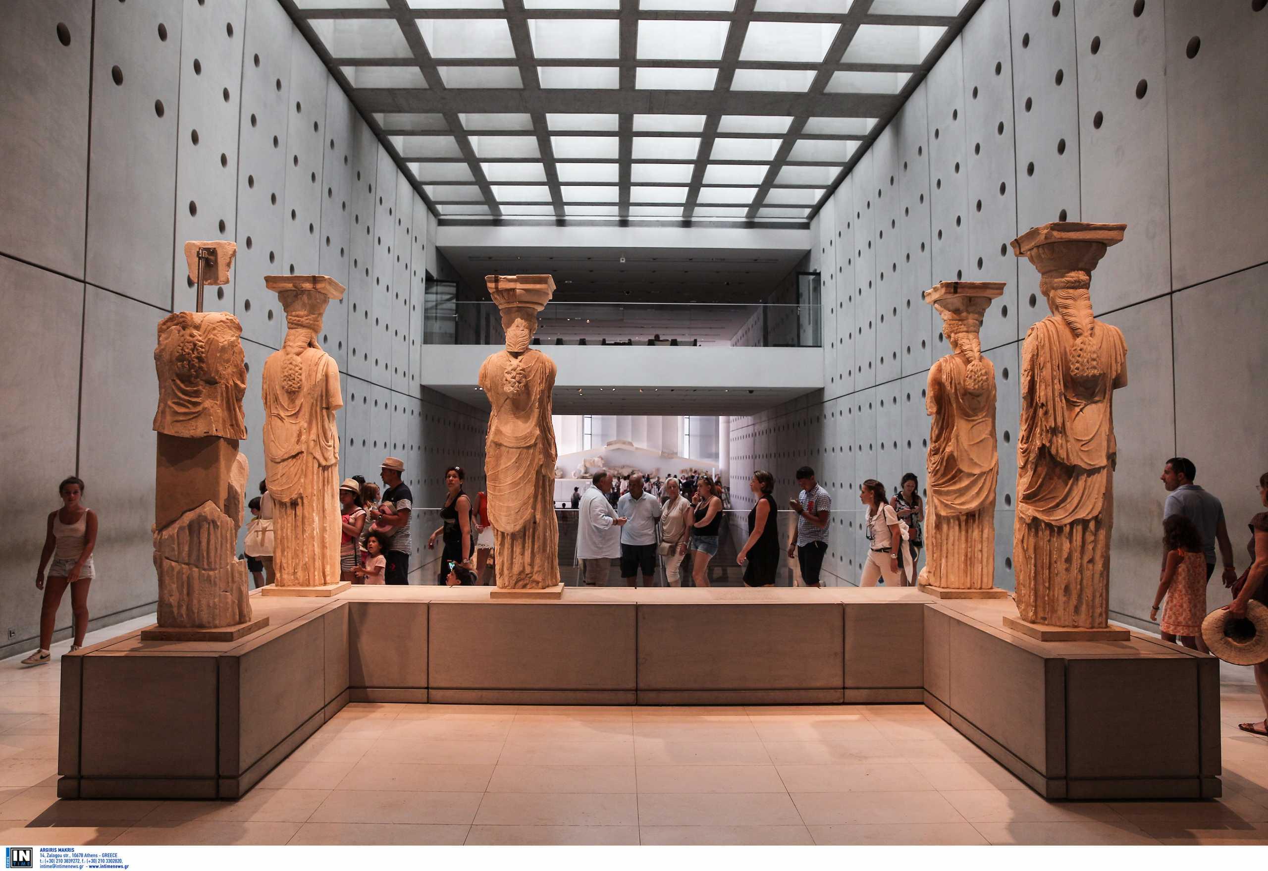 Το Μουσείο Ακρόπολης υποδέχεται ξανά τους επισκέπτες του – Οι αλλαγές που έγιναν στο lockdown