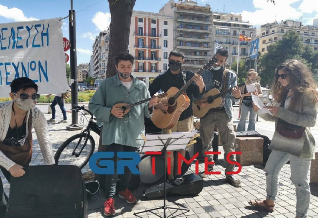 Θεσσαλονίκη: Μουσική διαμαρτυρία από καλλιτέχνες – «Βιώσαμε εξαθλίωση και εκμετάλλευση» (video)