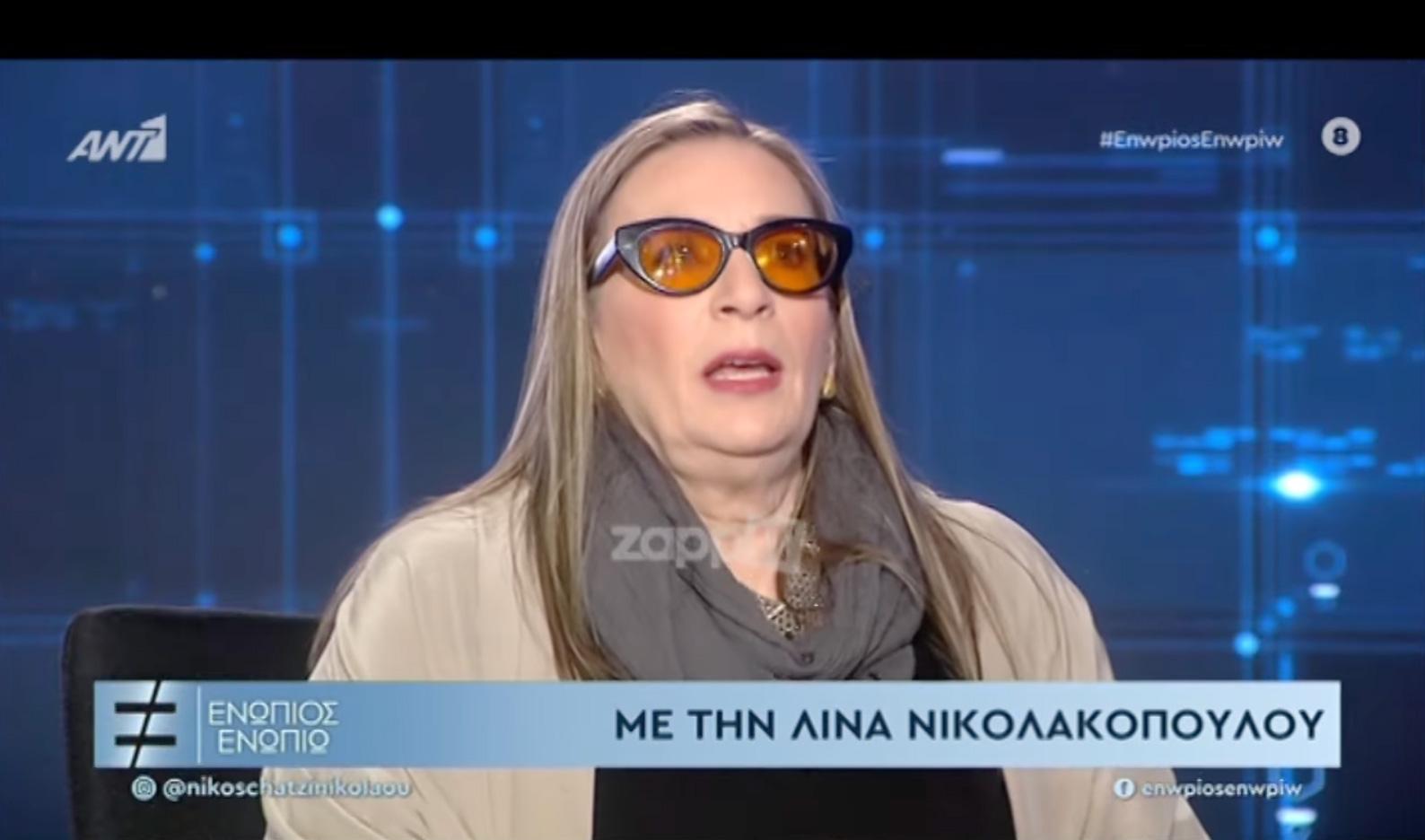 Λίνα Νικολακοπούλου: Η πρώτη συνάντηση με τον Κραουνάκη και το πιο αγαπημένο «παιδί» της