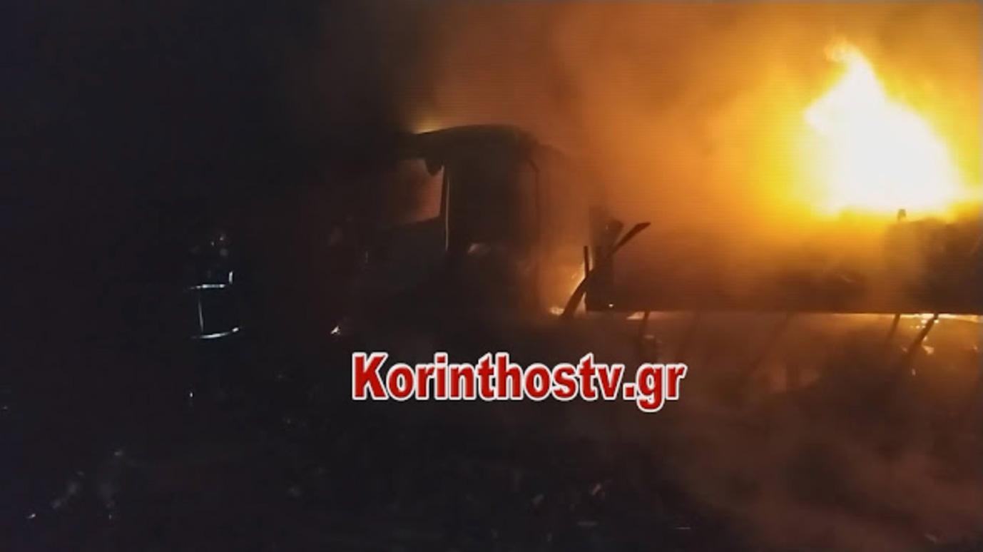Νταλίκα έπιασε φωτιά εν κινήσει στην Αθηνών – Κορίνθου (pics, vid)