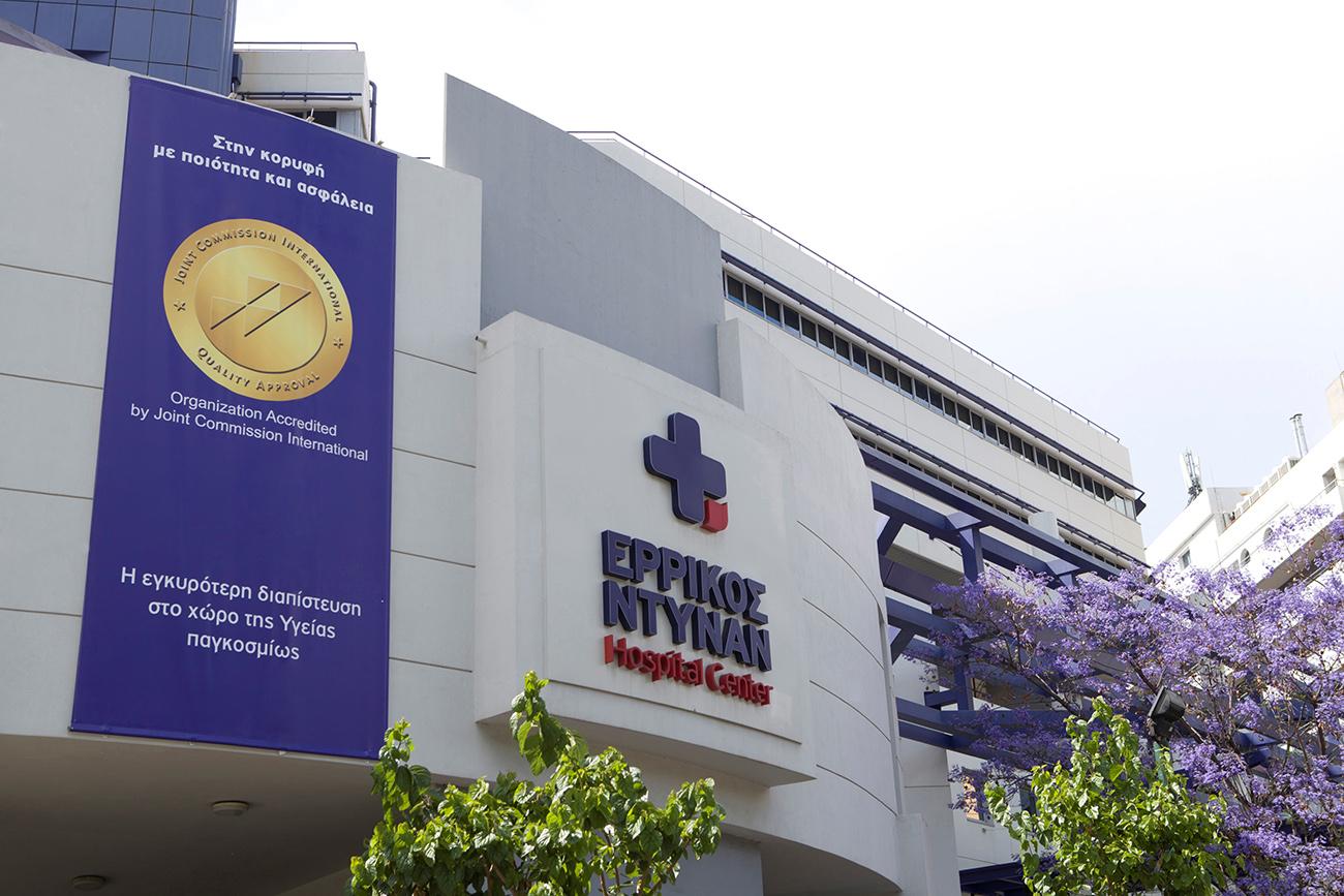 Ερρίκος Ντυνάν: 5.900 περιστατικάκαι 1.960 νοσηλείες στις εφημερίες του ΕΣΥ