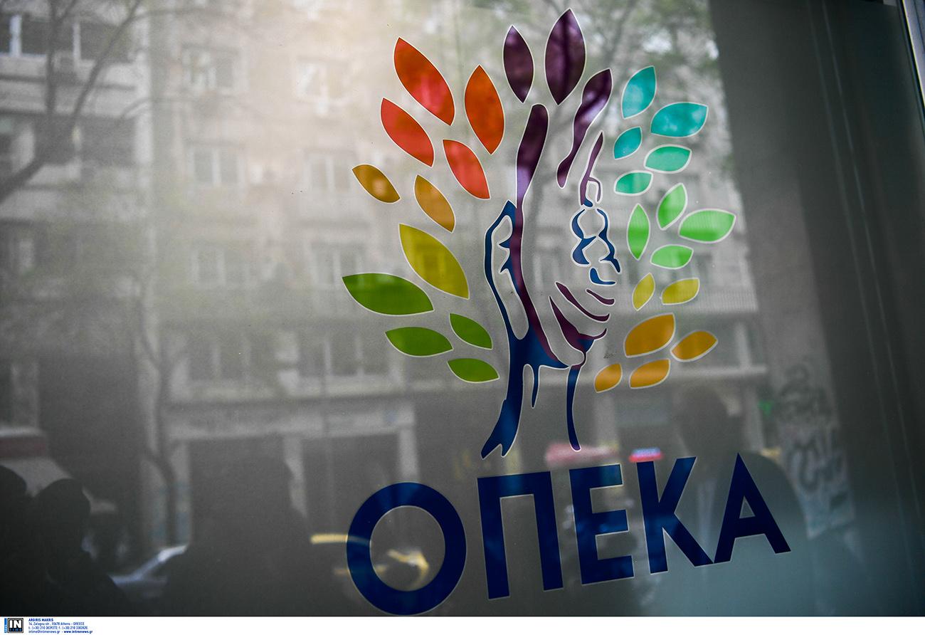 ΟΠΕΚΑ – Επίδομα παιδιού 2021: Όλες οι ημερομηνίες πληρωμής