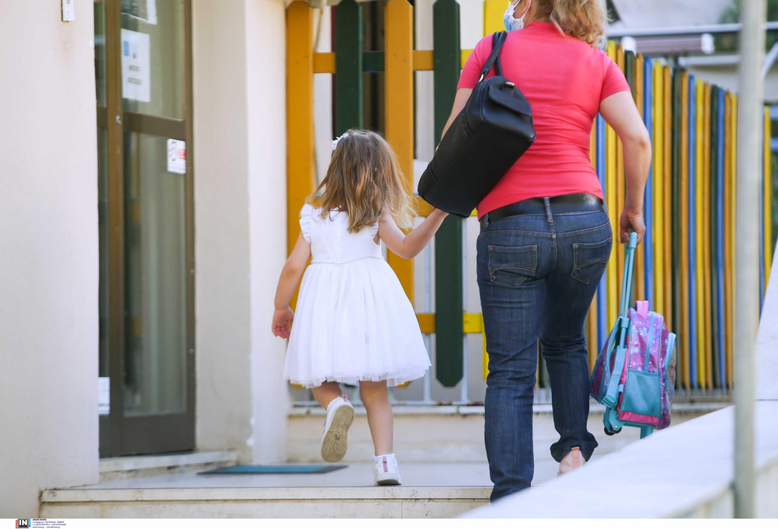 Άνοιξαν ξανά βρεφονηπιακοί και παιδικοί σταθμοί – Γκρίνια για τα self test