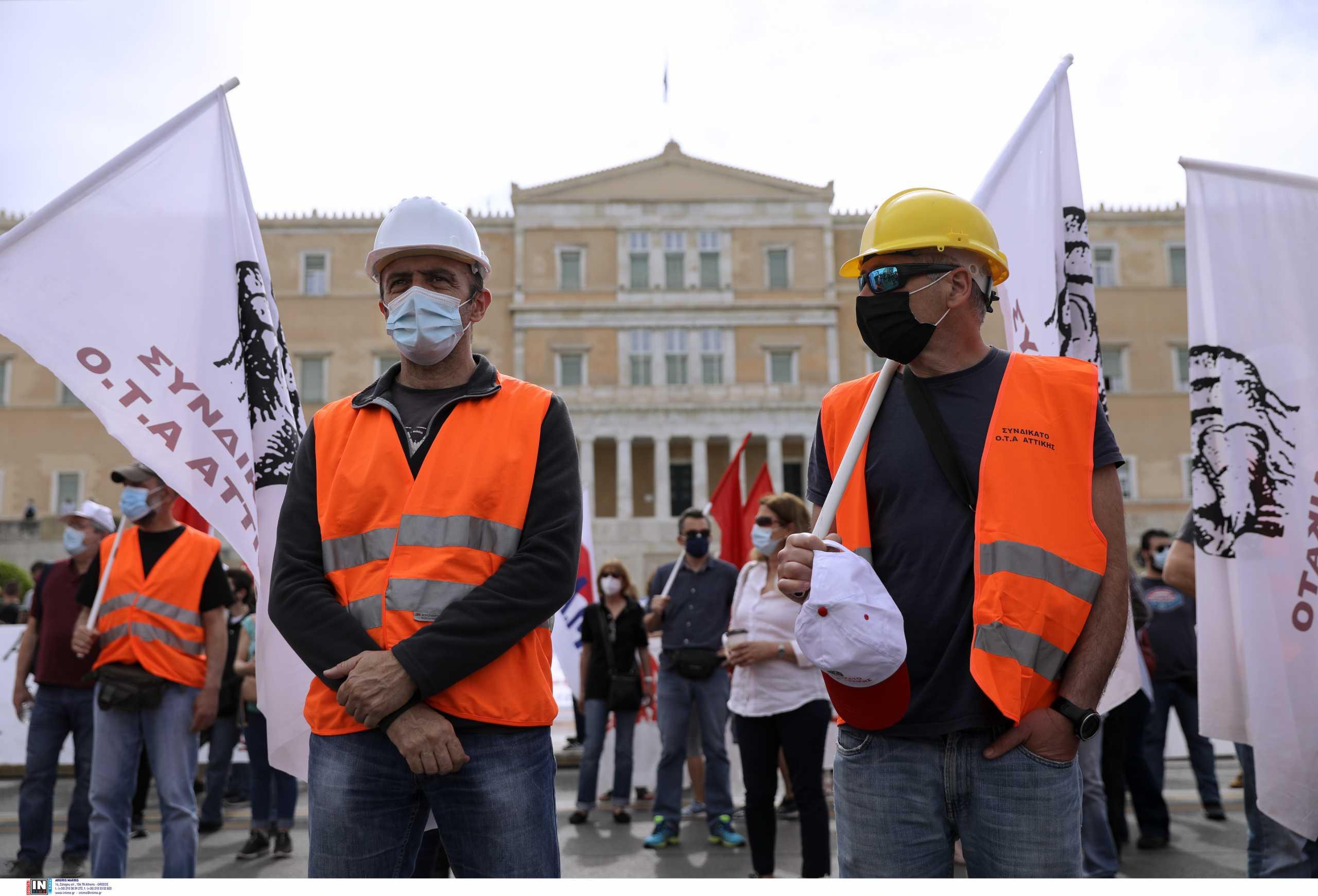 ΠΑΜΕ: Συγκέντρωση στο Σύνταγμα για την Εργατική Πρωτομαγιά