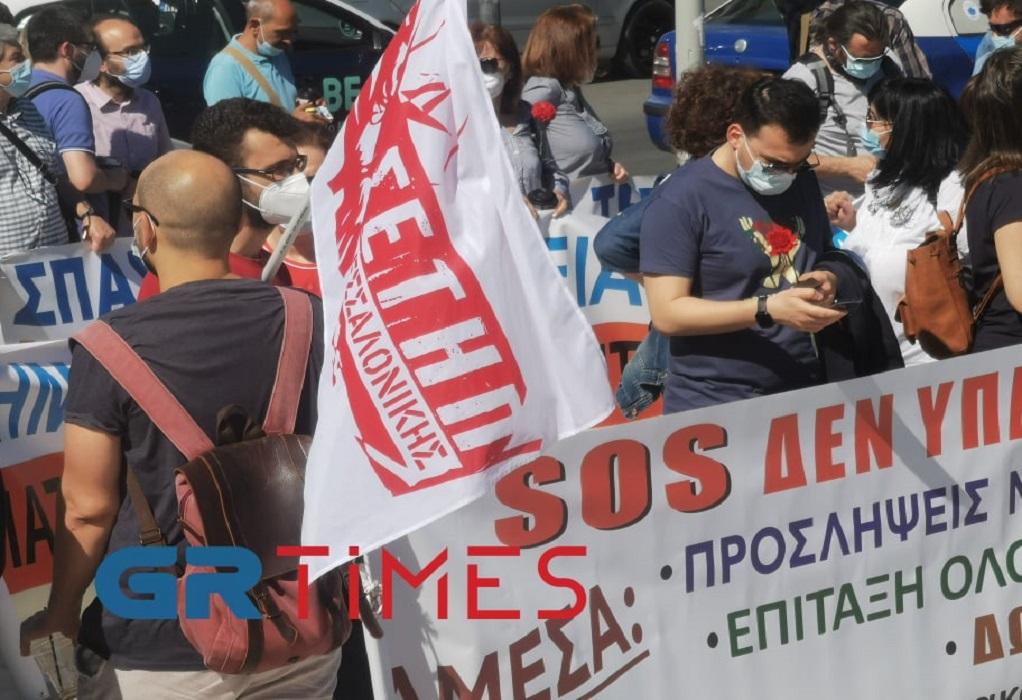 Θεσσαλονίκη: Συγκέντρωση του ΠΑΜΕ για την Πρωτομαγιά – «Κόντρα σε λογικές εκφυλισμού και αναψυχής»