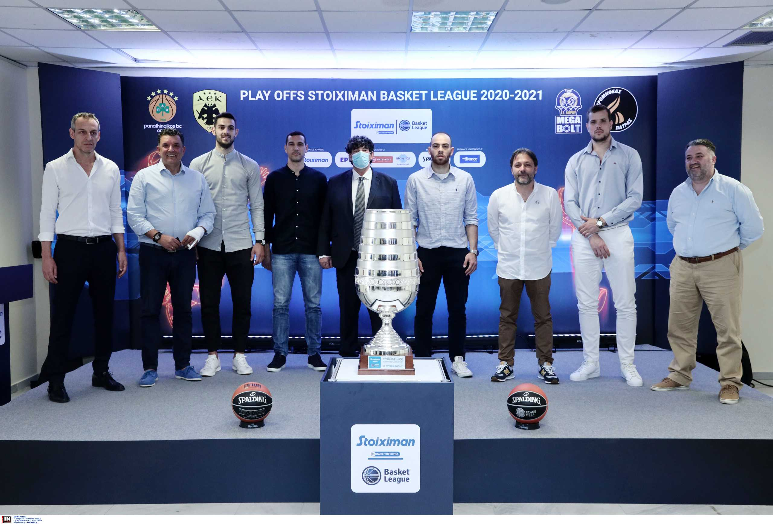 Basket League: Το τρόπαιο και οι πρωταγωνιστές