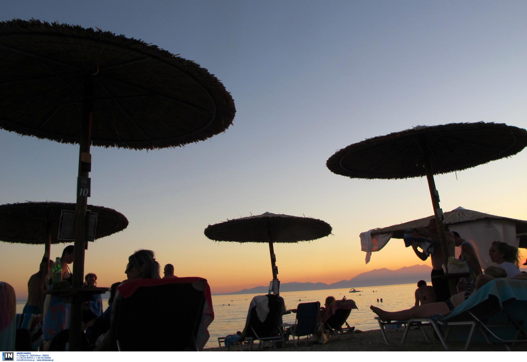 10 πράγματα που πρέπει να λάβεις υπόψη πριν πας διακοπές