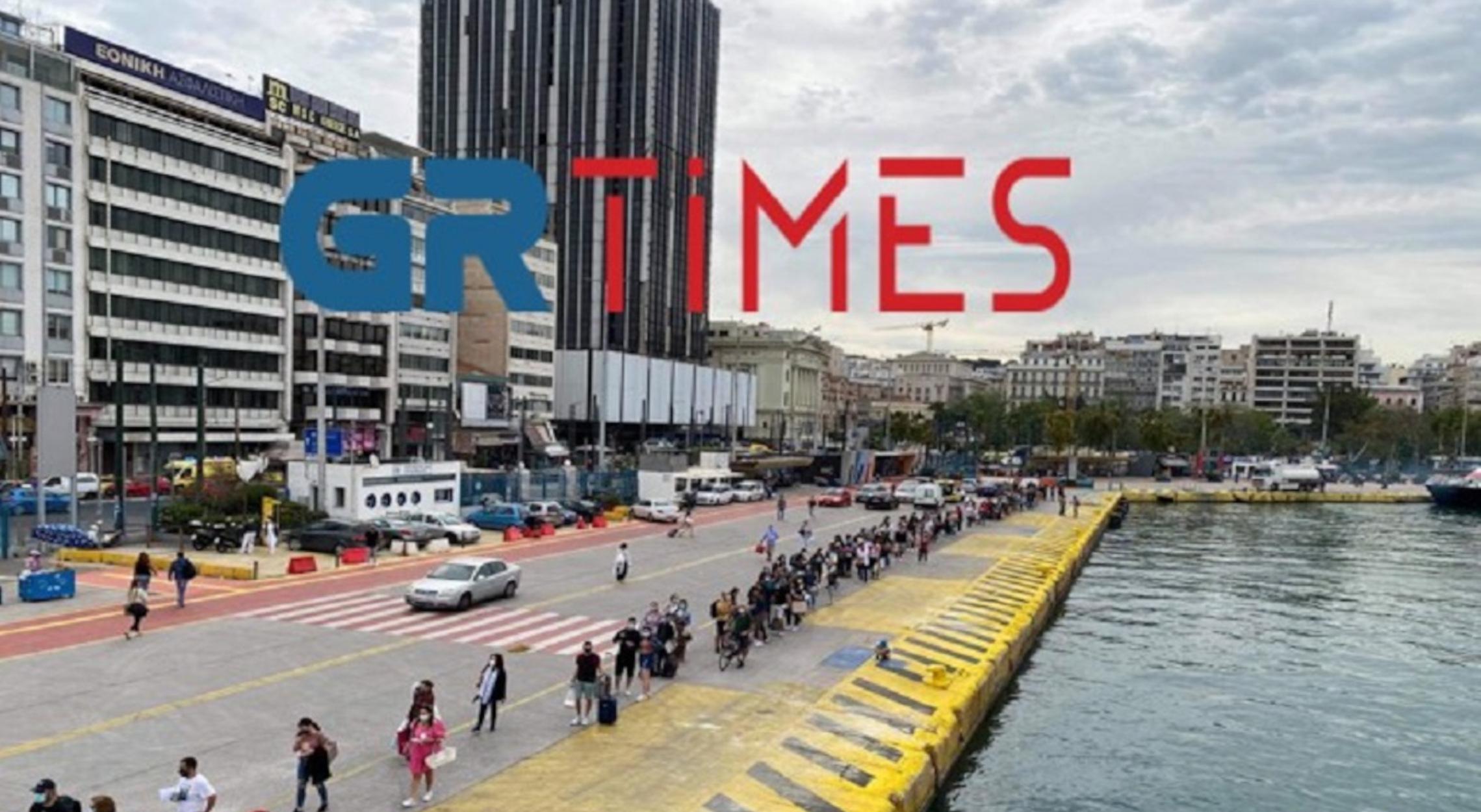 Χαμός στο λιμάνι του Πειραιά! Τεράστιες ουρές έξω από τα πλοία (pics, video)
