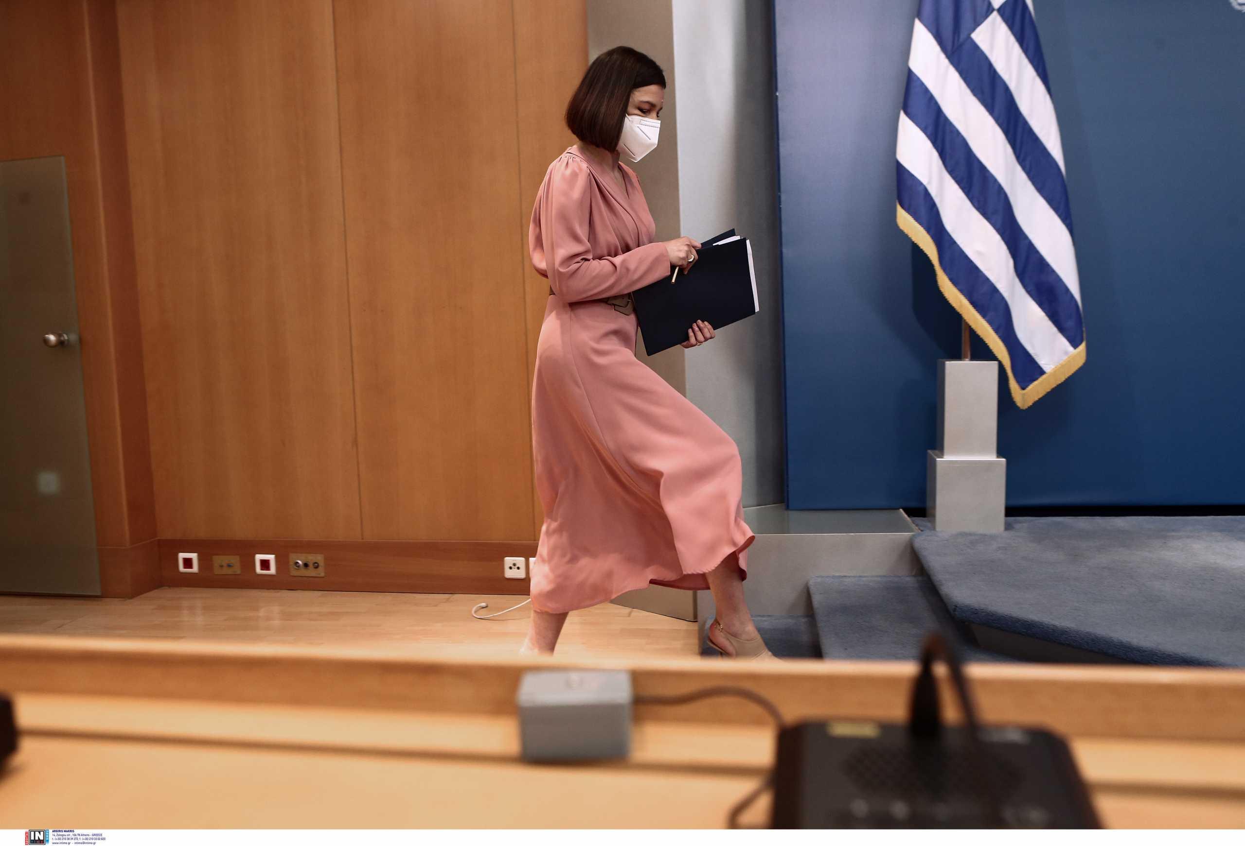 Η ενημέρωση από την κυβερνητική εκπρόσωπο Αριστοτελία Πελώνη σήμερα 27/05