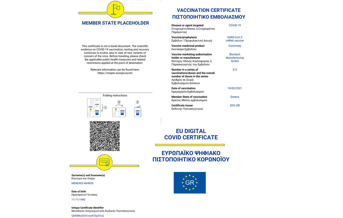 Αυτό είναι το Ευρωπαϊκό Ψηφιακό Πιστοποιητικό – Πώς και πότε θα εκδίδεται – Ερωτήσεις και απαντήσεις