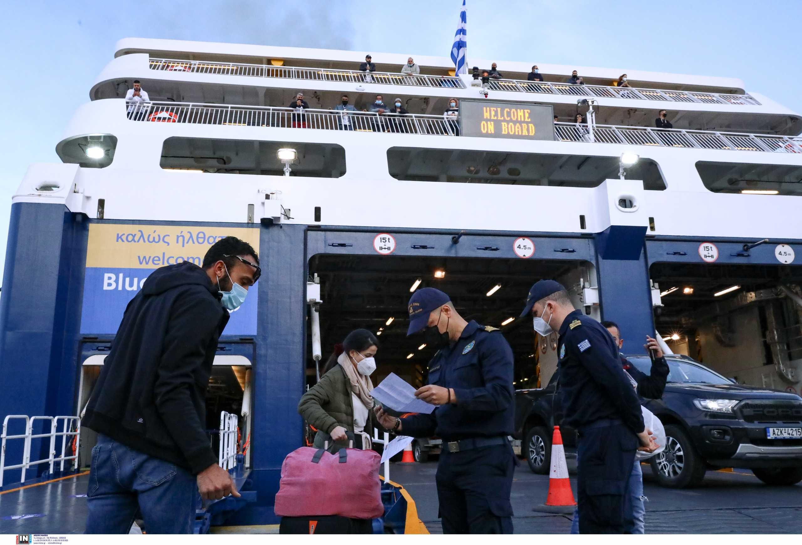 Εισήγηση ειδικών: Και η επιστροφή από τα νησιά με rapid test