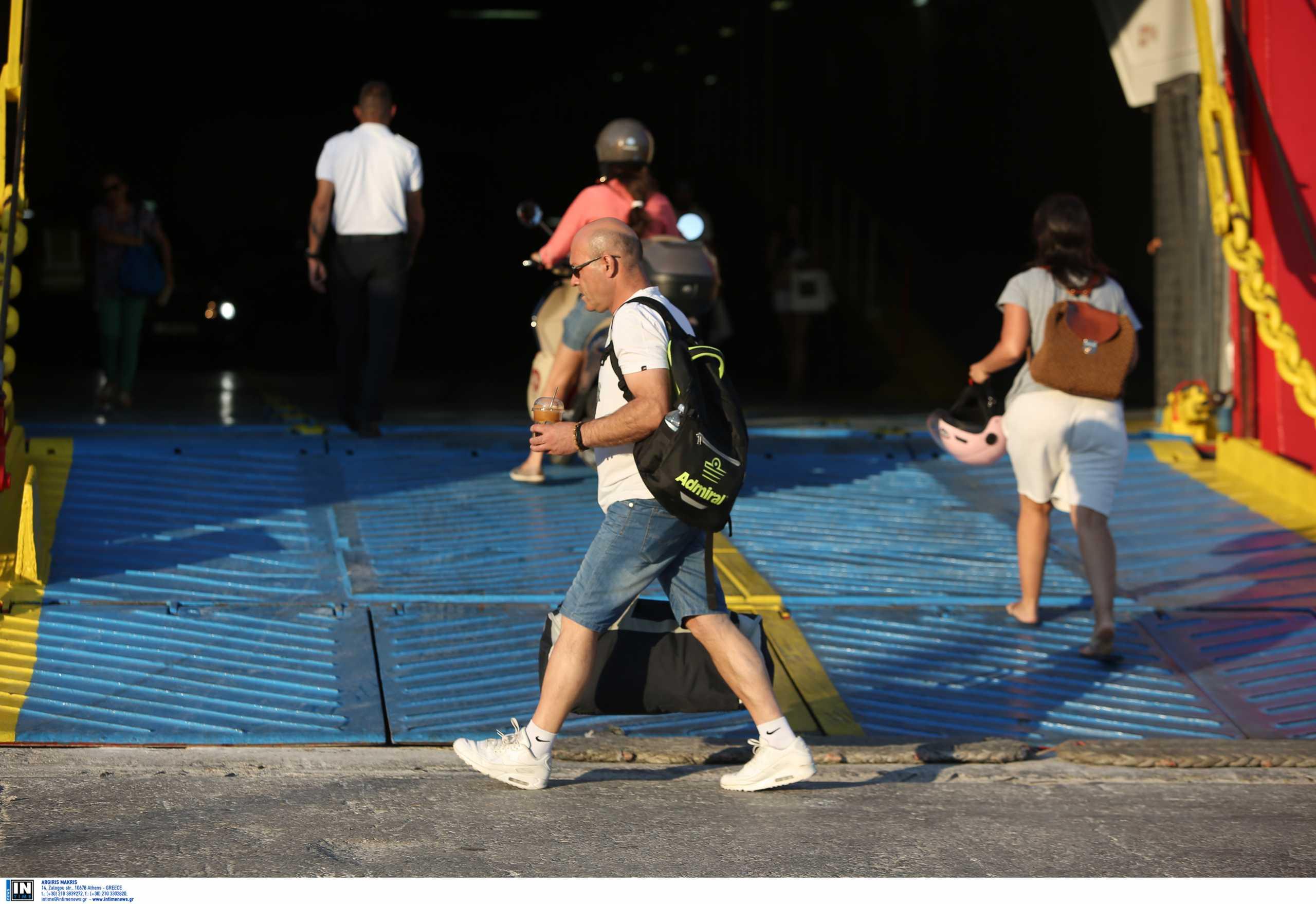 Ανοίγει ο τουρισμός: Με ποια έγγραφα μπορείτε να ταξιδέψετε